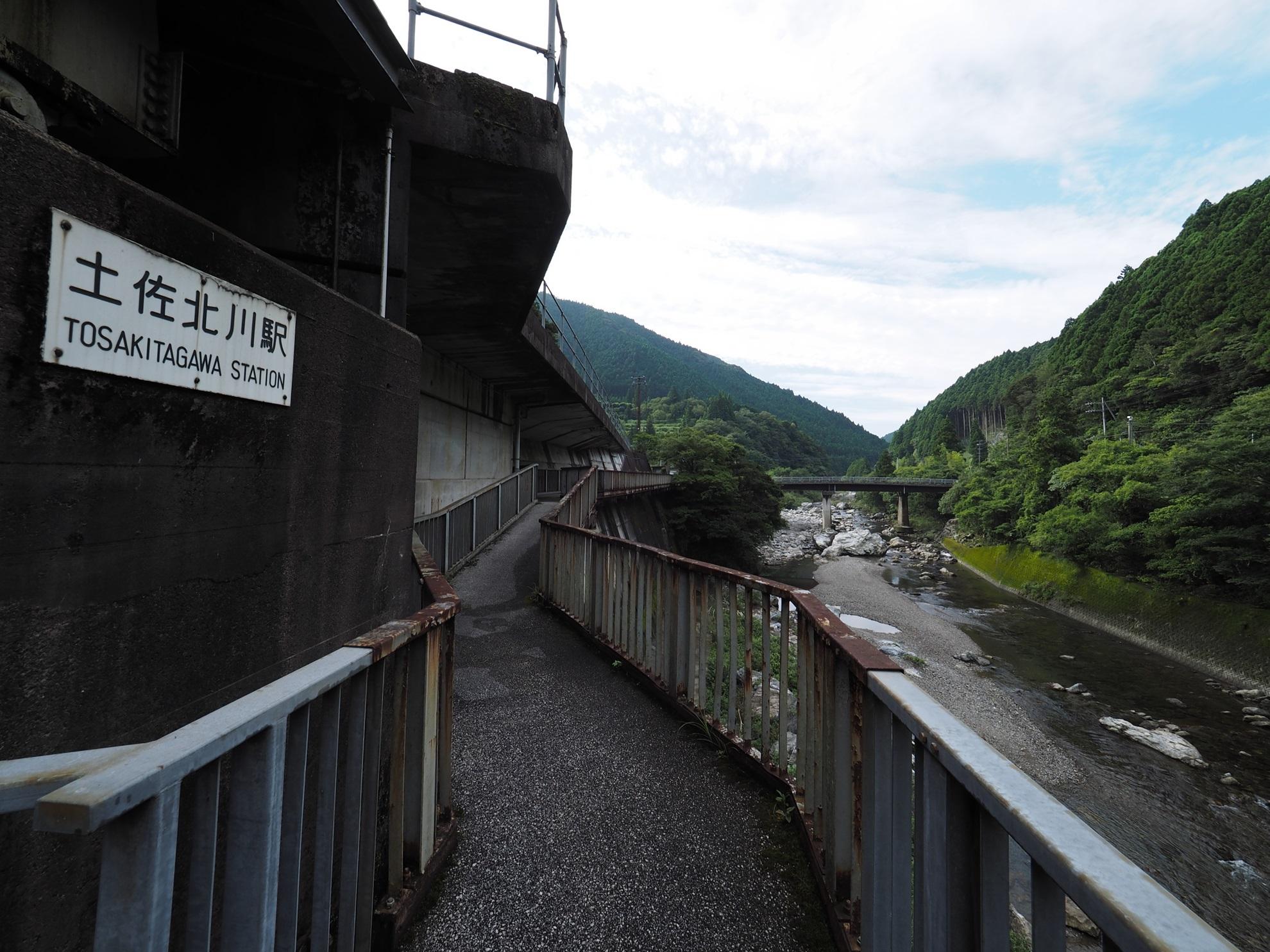 土佐北川駅 通路