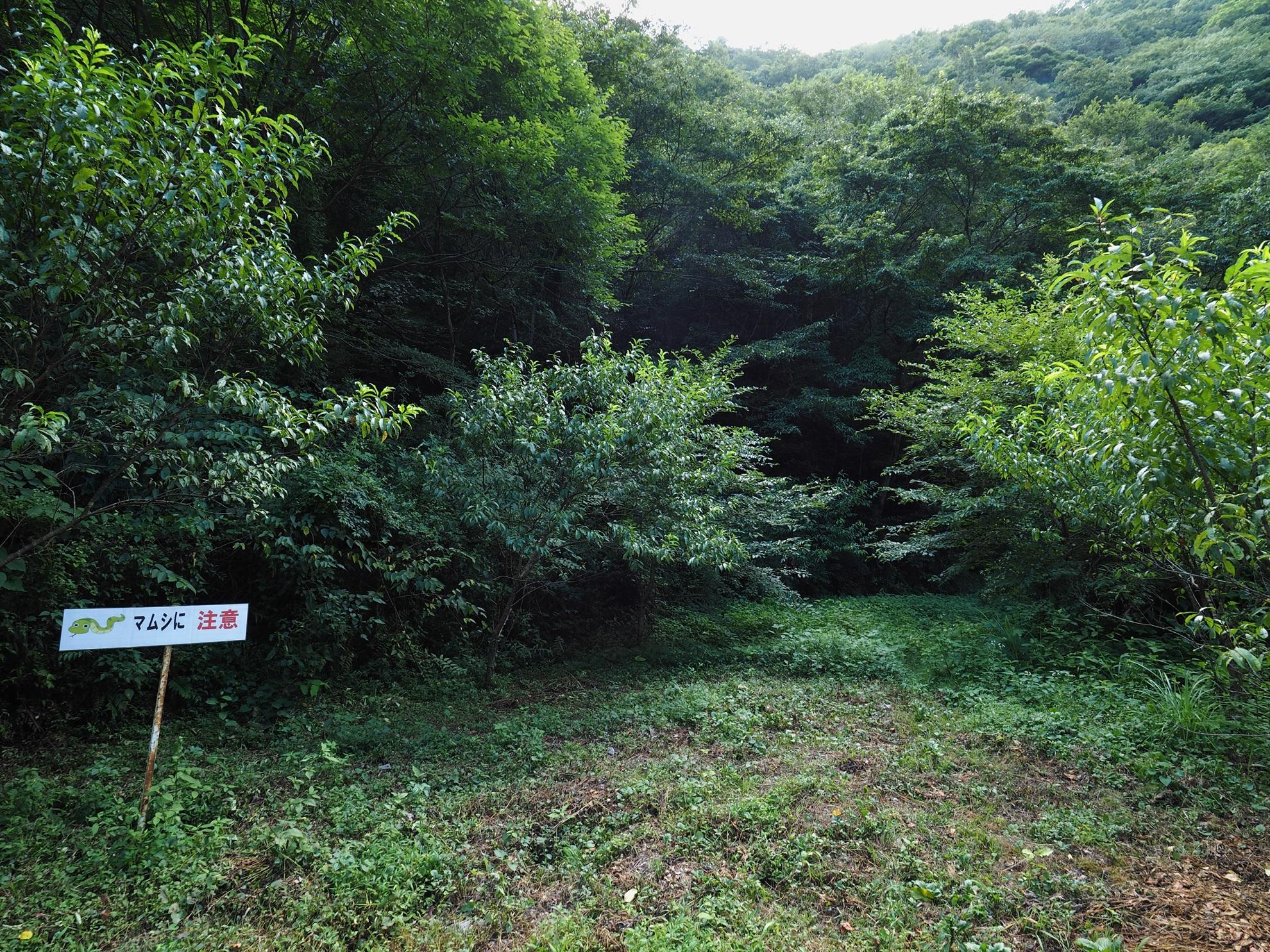 坪尻駅 駅前