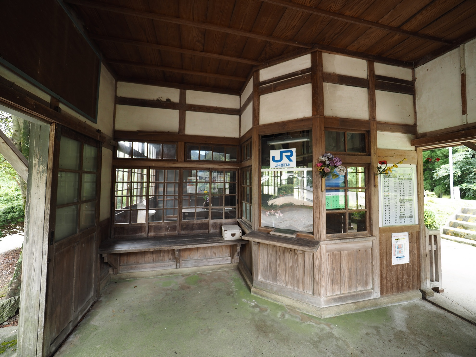 知和駅 待合室2