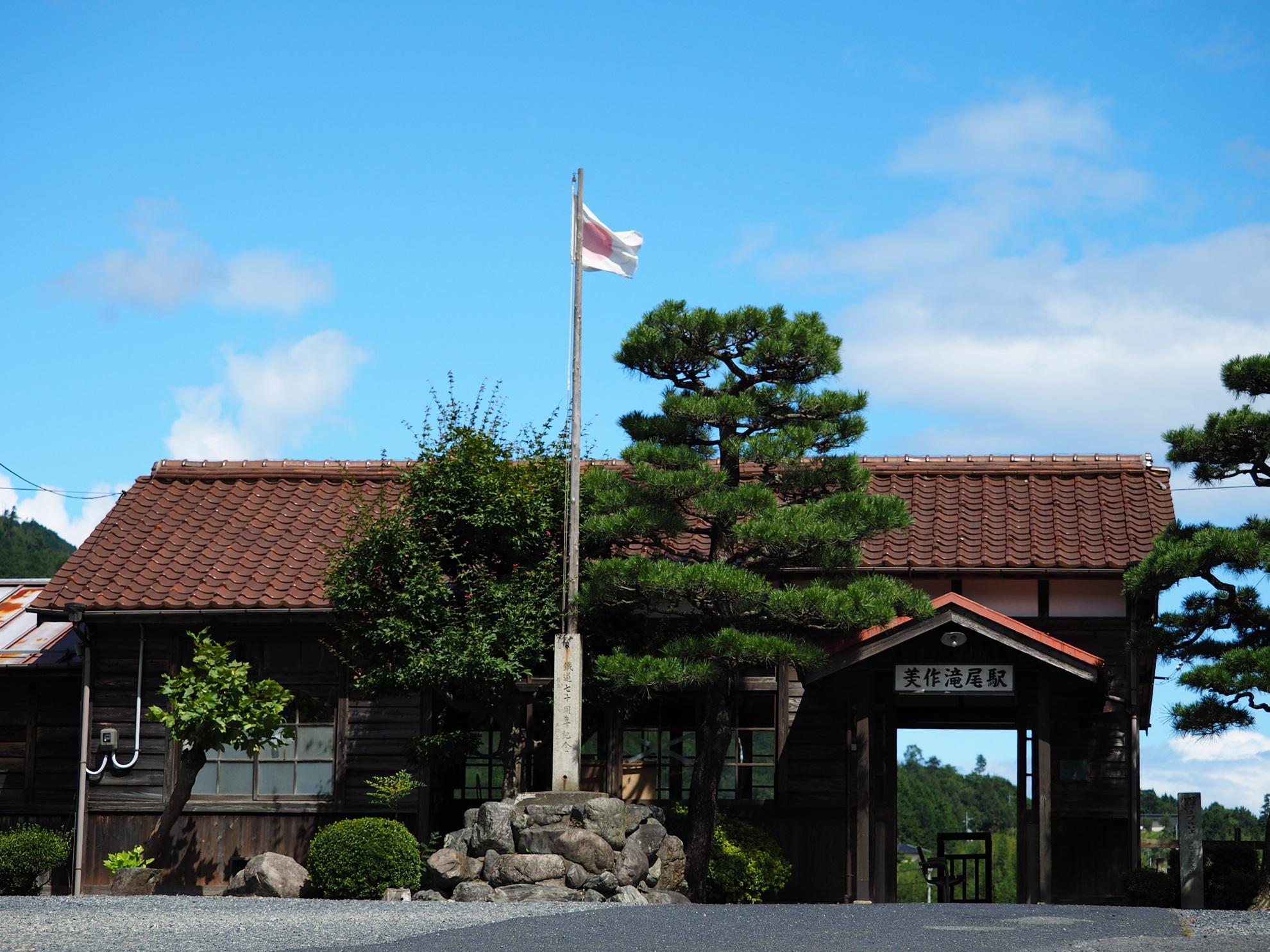 美作滝尾駅 駅舎