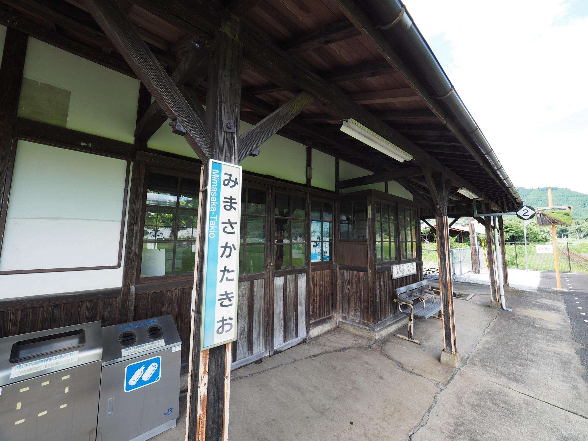 美作滝尾駅 駅舎3