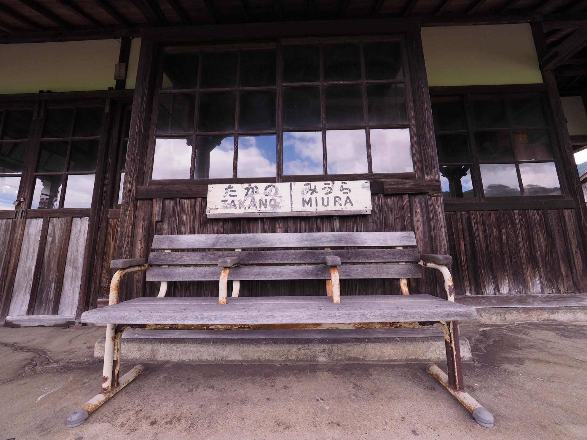 美作滝尾駅 ホームのベンチ