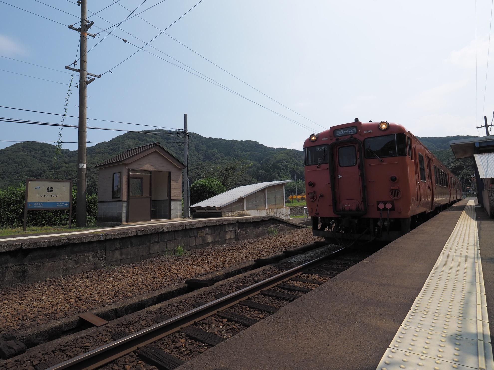 鎧駅 キハ47 2