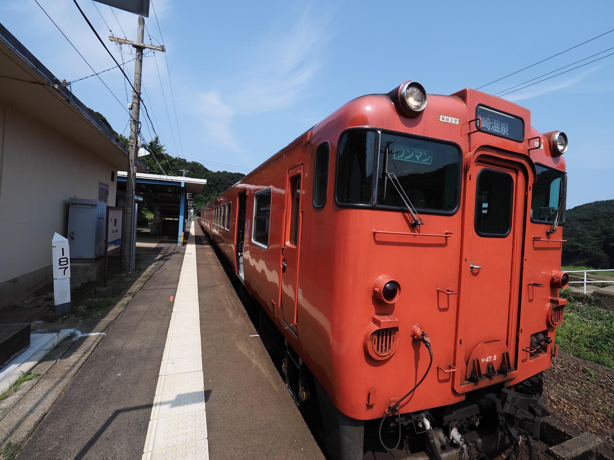 鎧駅 キハ47系
