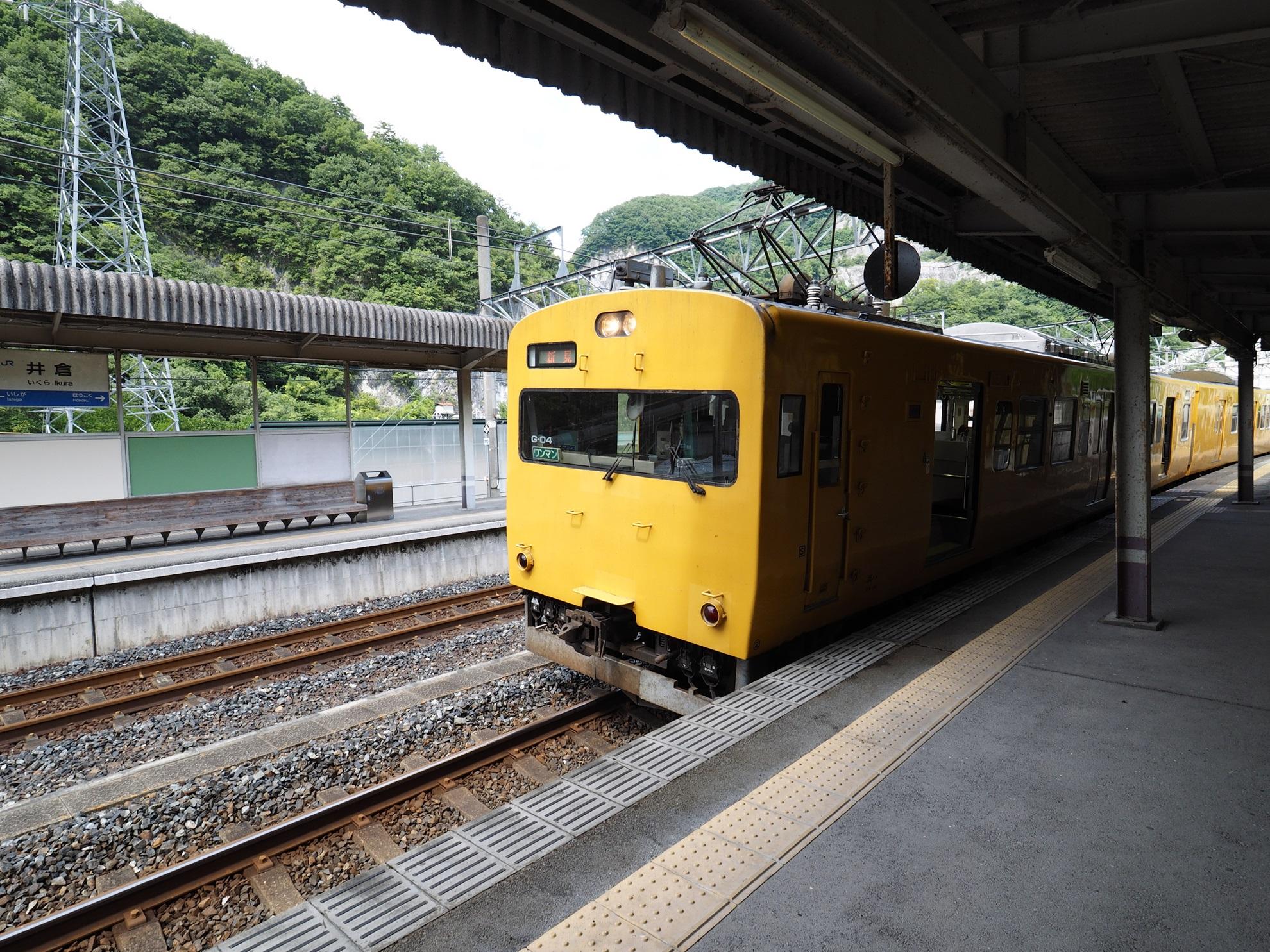 井倉駅 115系