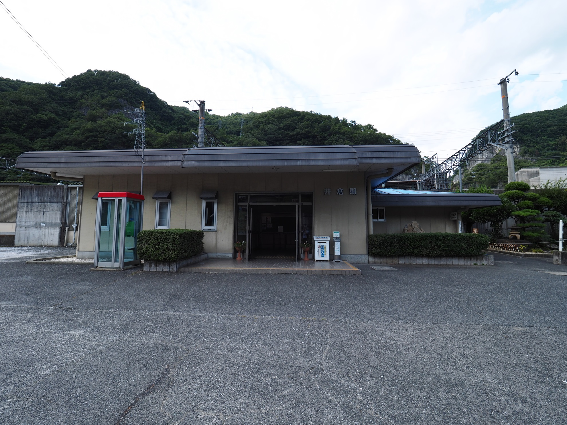井倉駅 駅舎