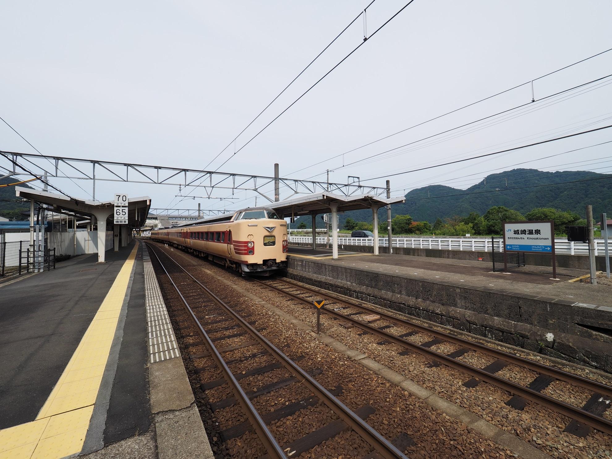 城崎温泉駅 381系 こだま色2