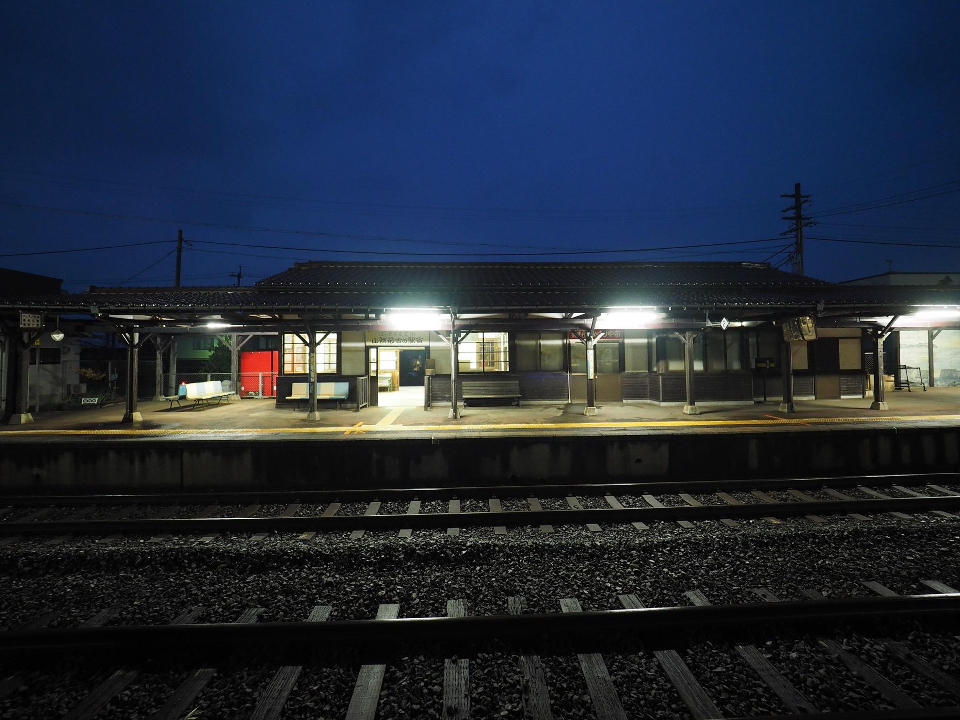 御来屋駅 駅舎 夜