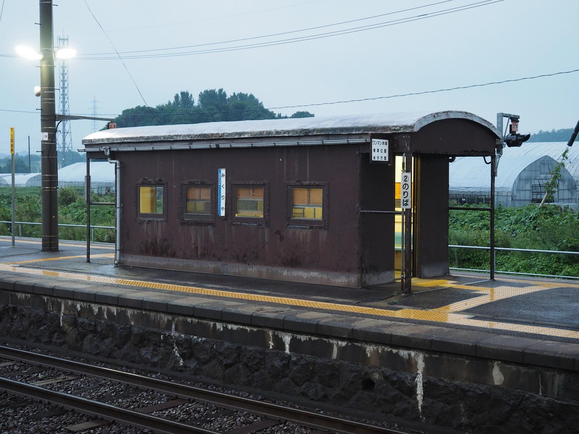 御来屋駅 ホームの待合室