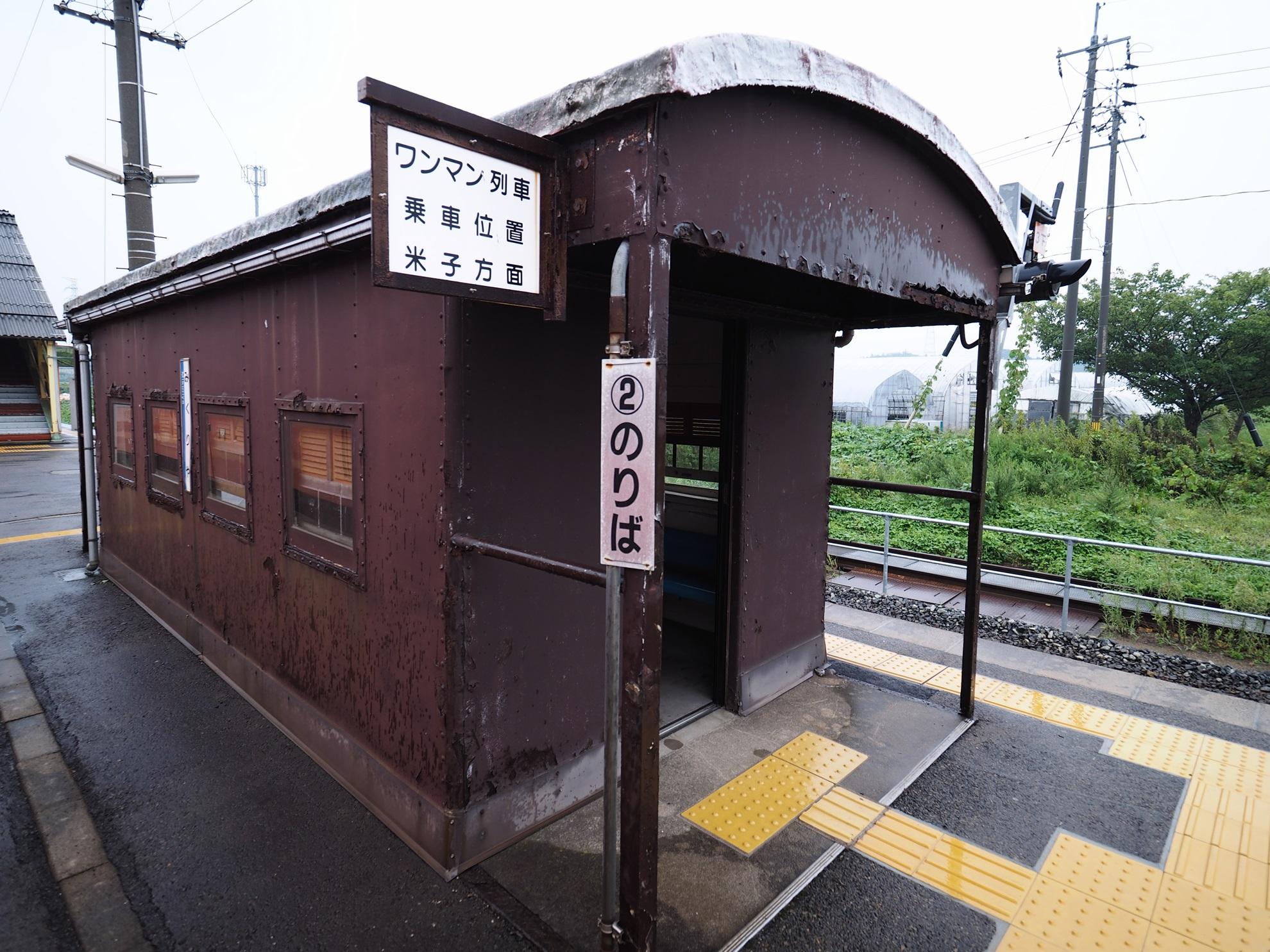御来屋駅 ホームの待合室2