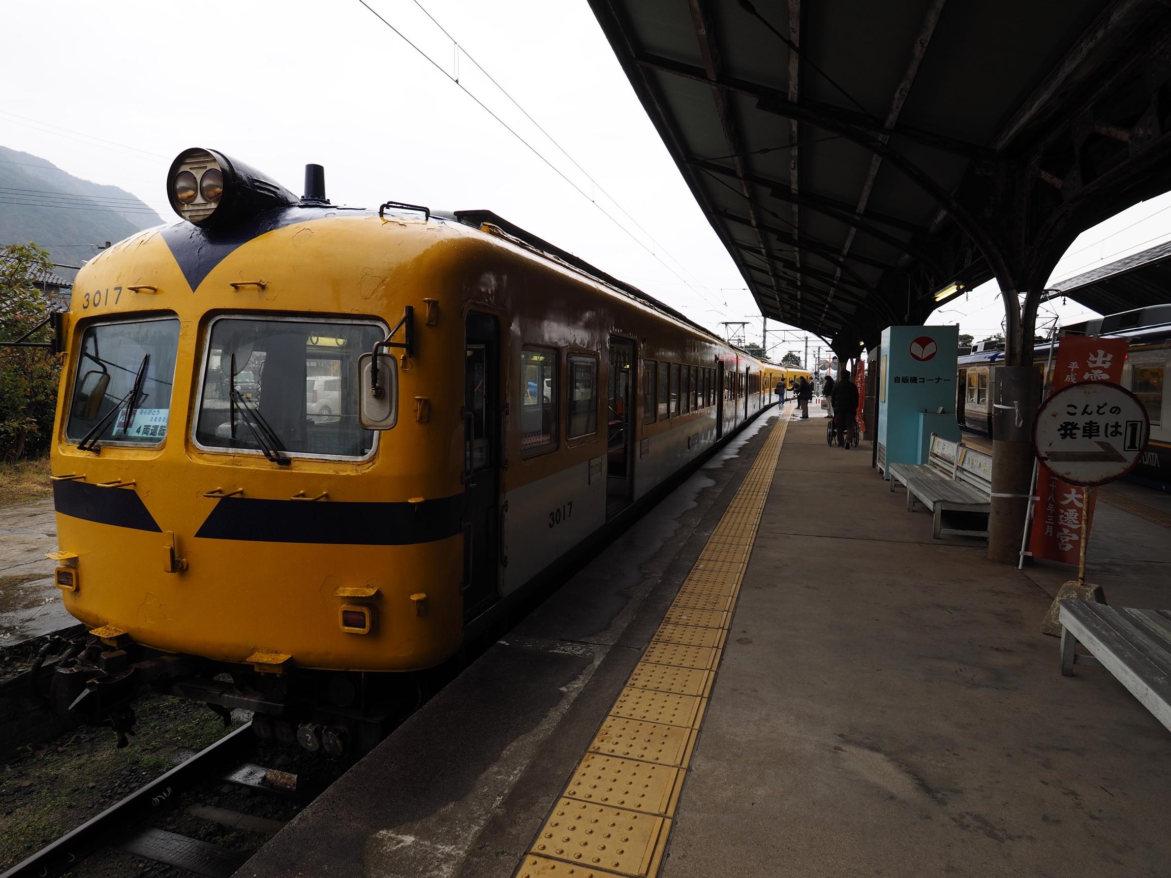 一畑電車-3000系4両運転イベント-出雲大社前駅