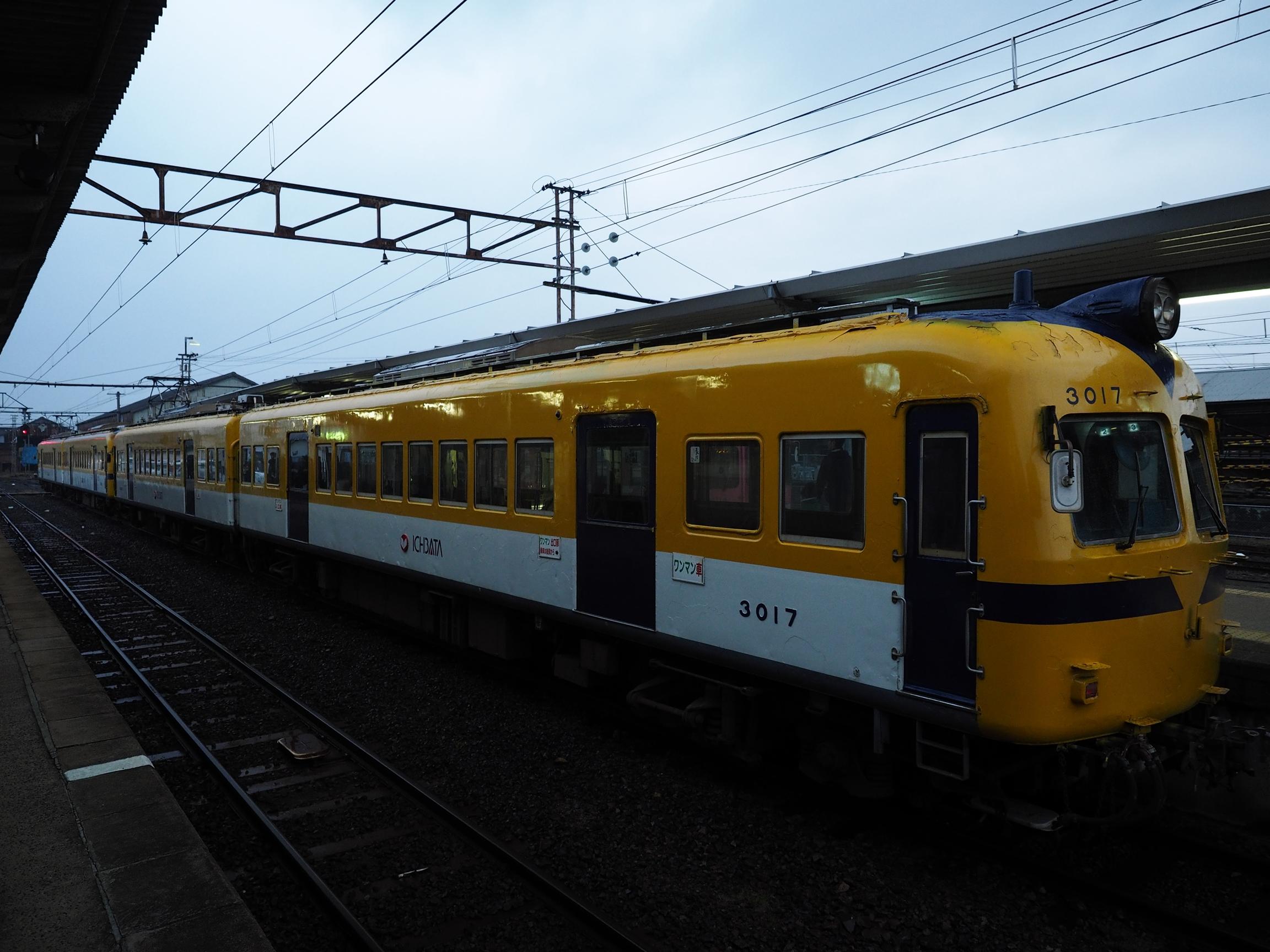 一畑電車-3000系4両運転イベント-雲州平田駅3