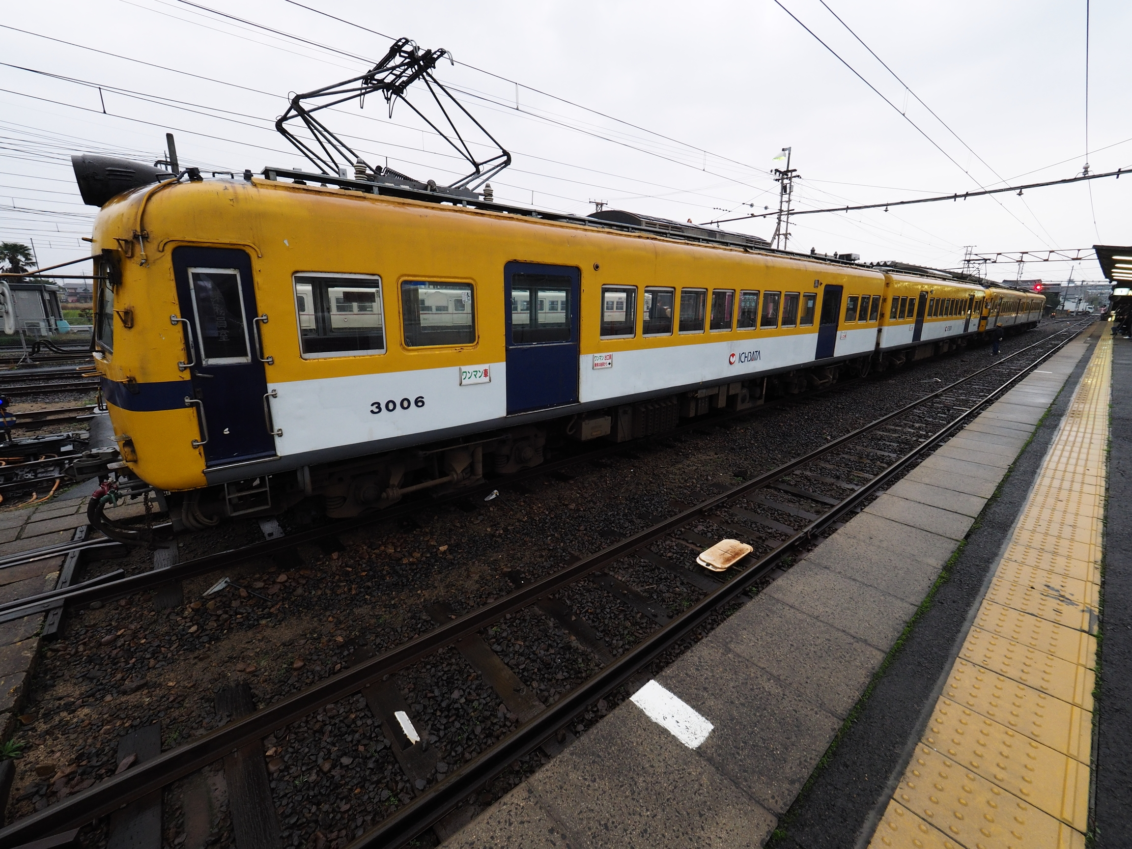 一畑電車-3000系4両運転イベント-雲州平田駅4