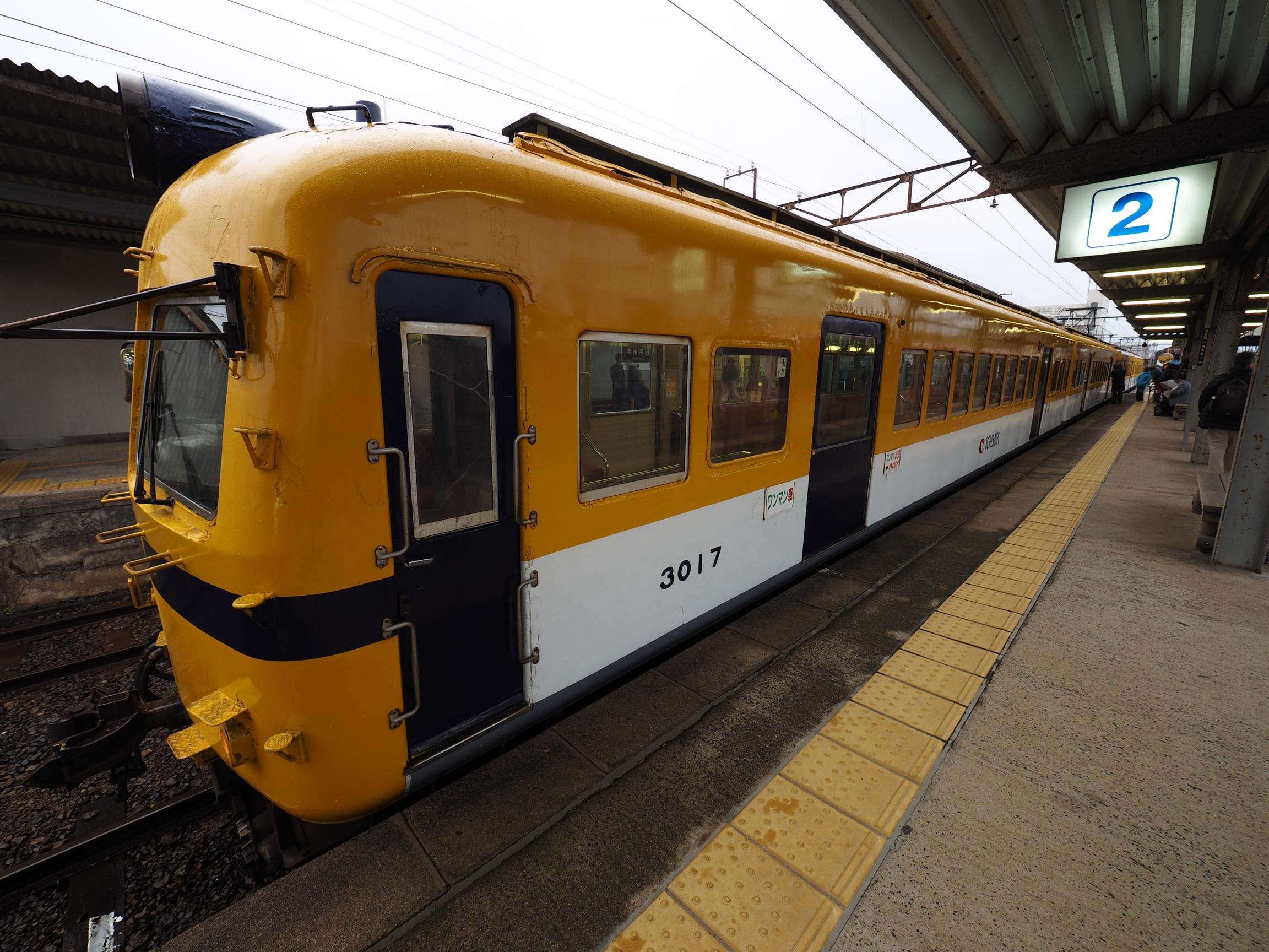 一畑電車-3000系4両運転イベント-雲州平田駅5