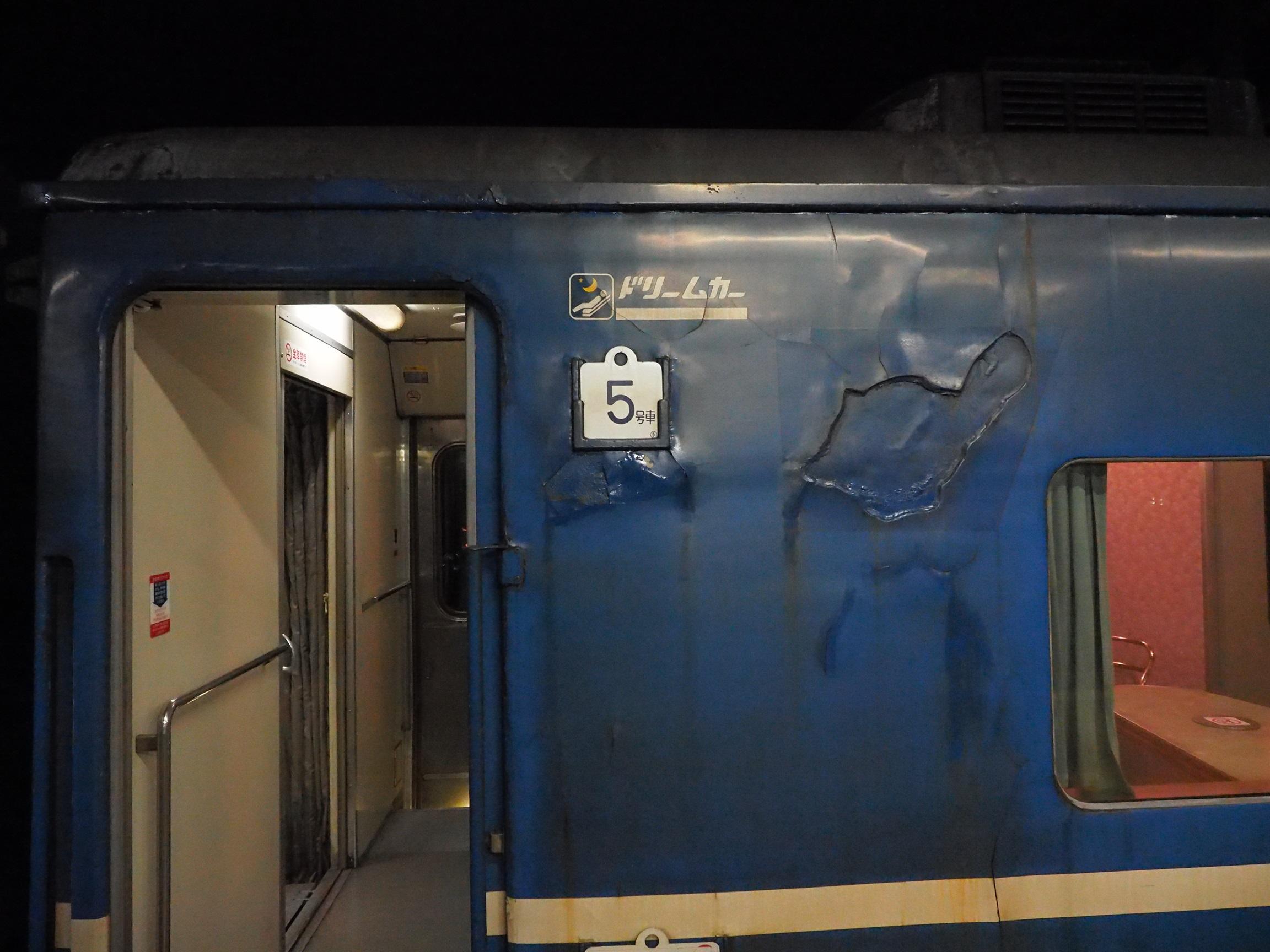 急行はまなす-函館駅3