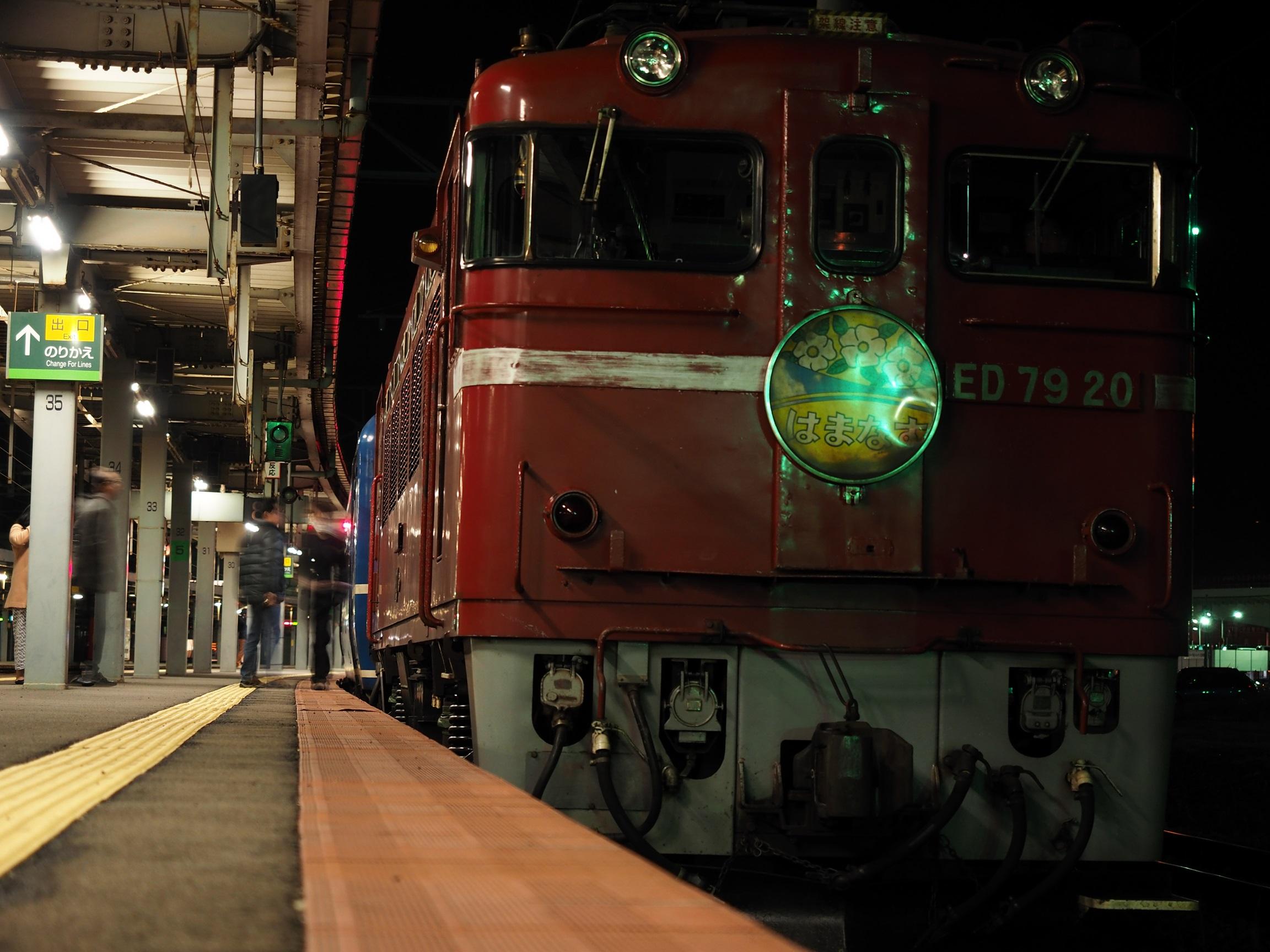 急行はまなす-函館駅2
