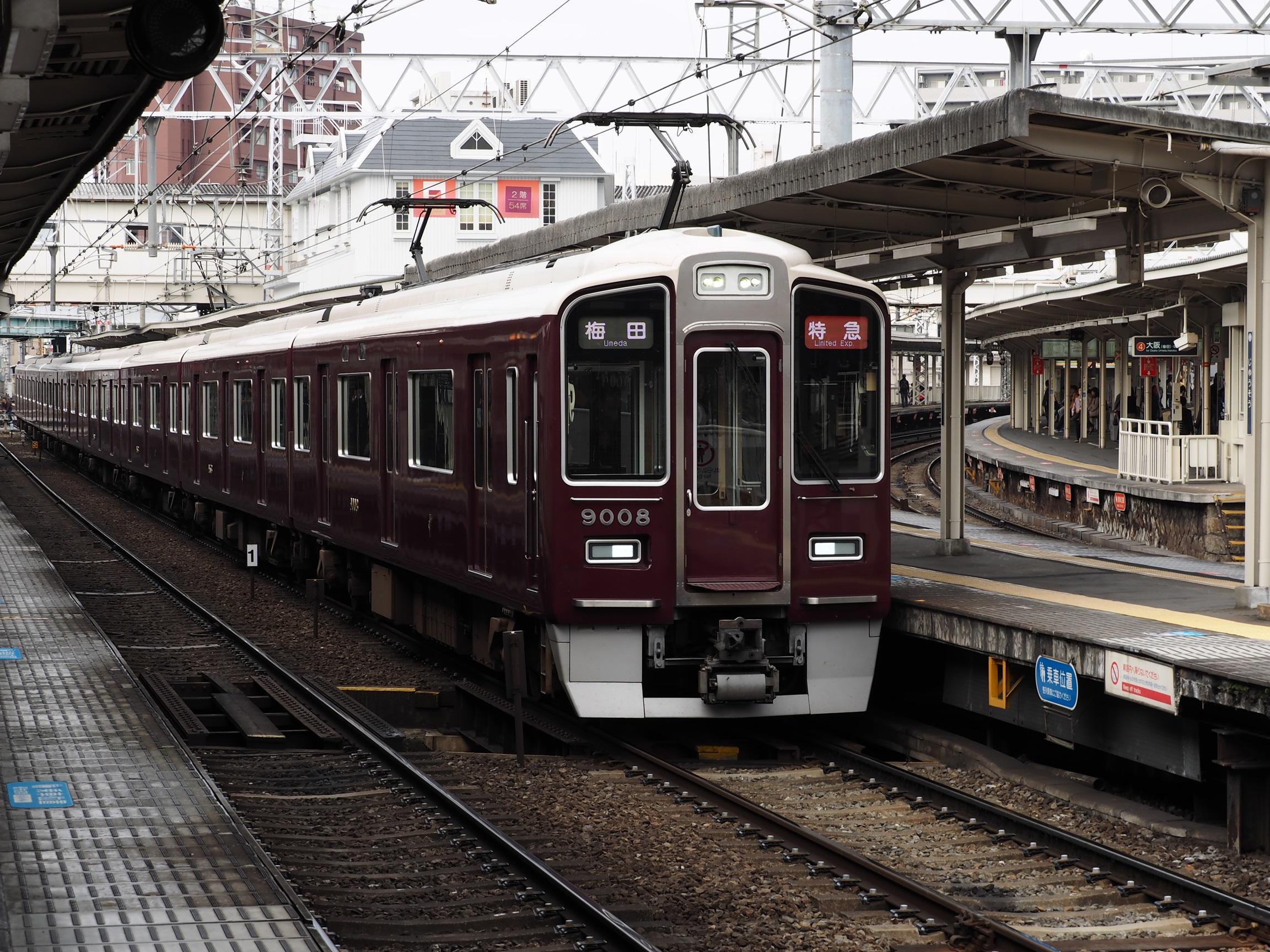 阪急-十三駅3