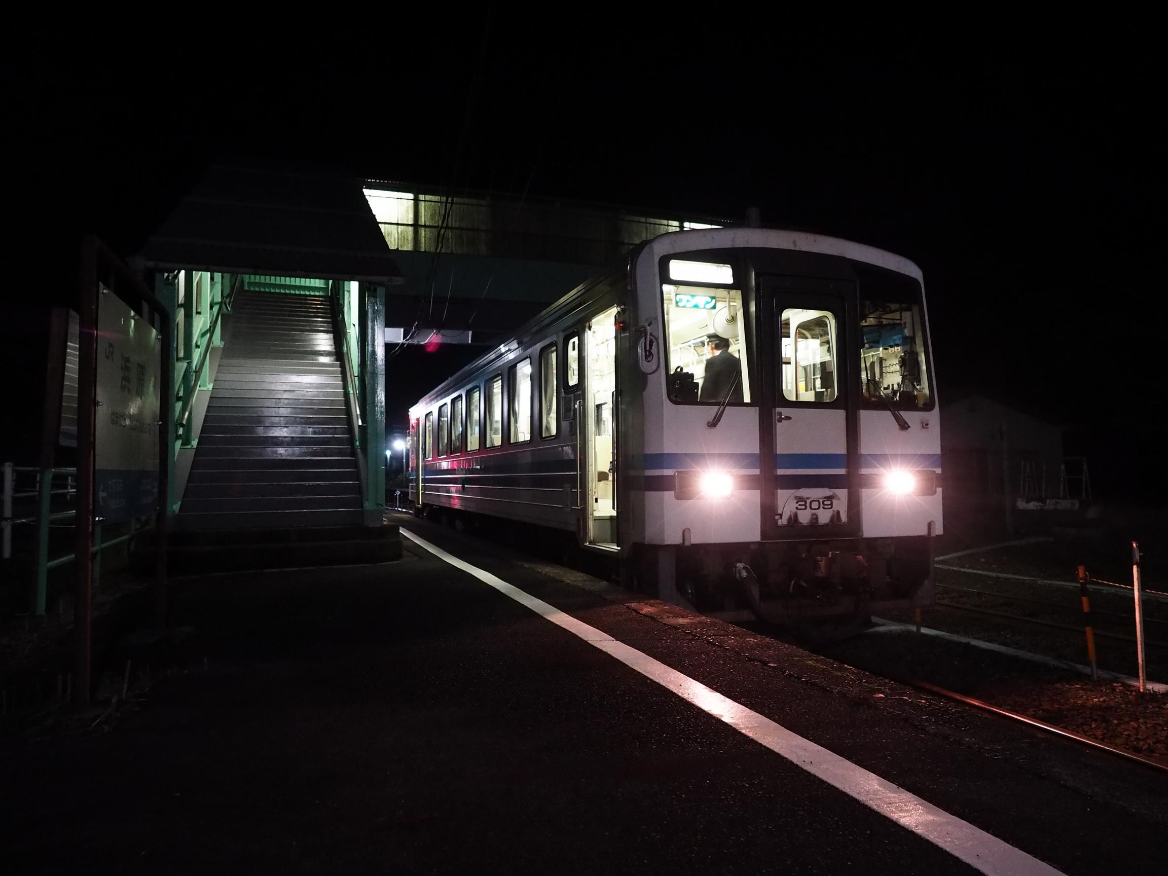 三江線 浜原駅2