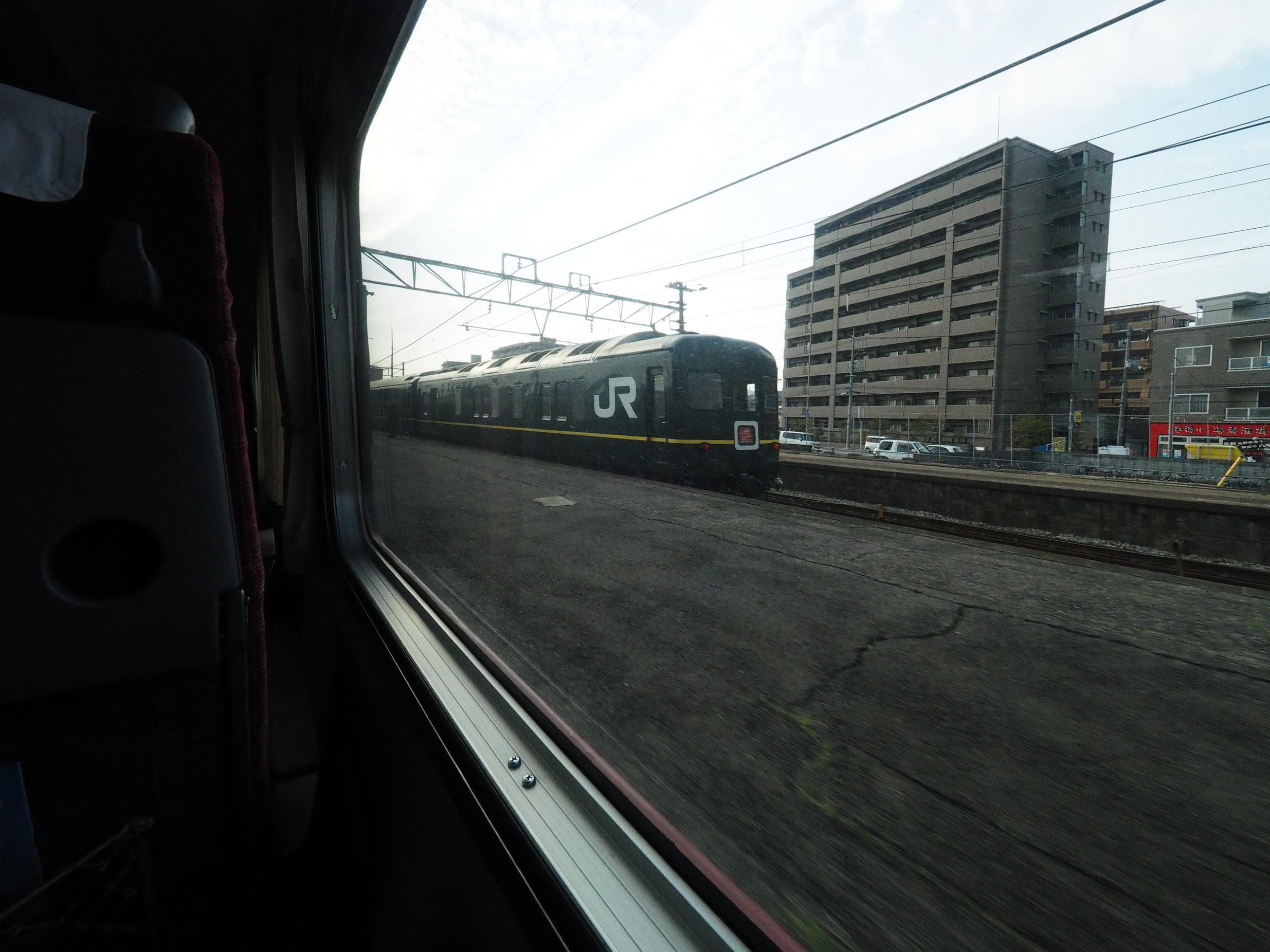 中庄駅 トワイライト1