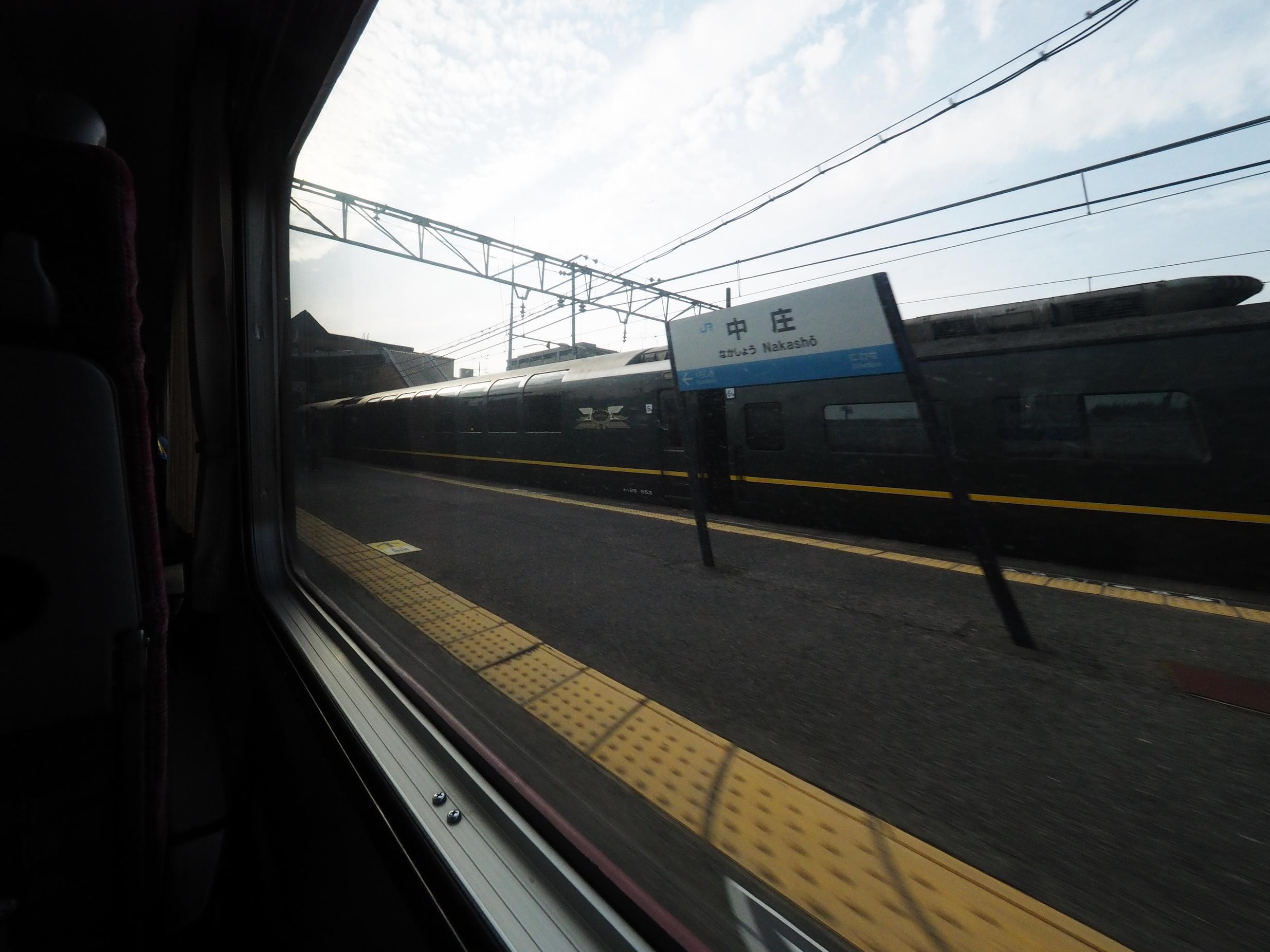 中庄駅 トワイライト2