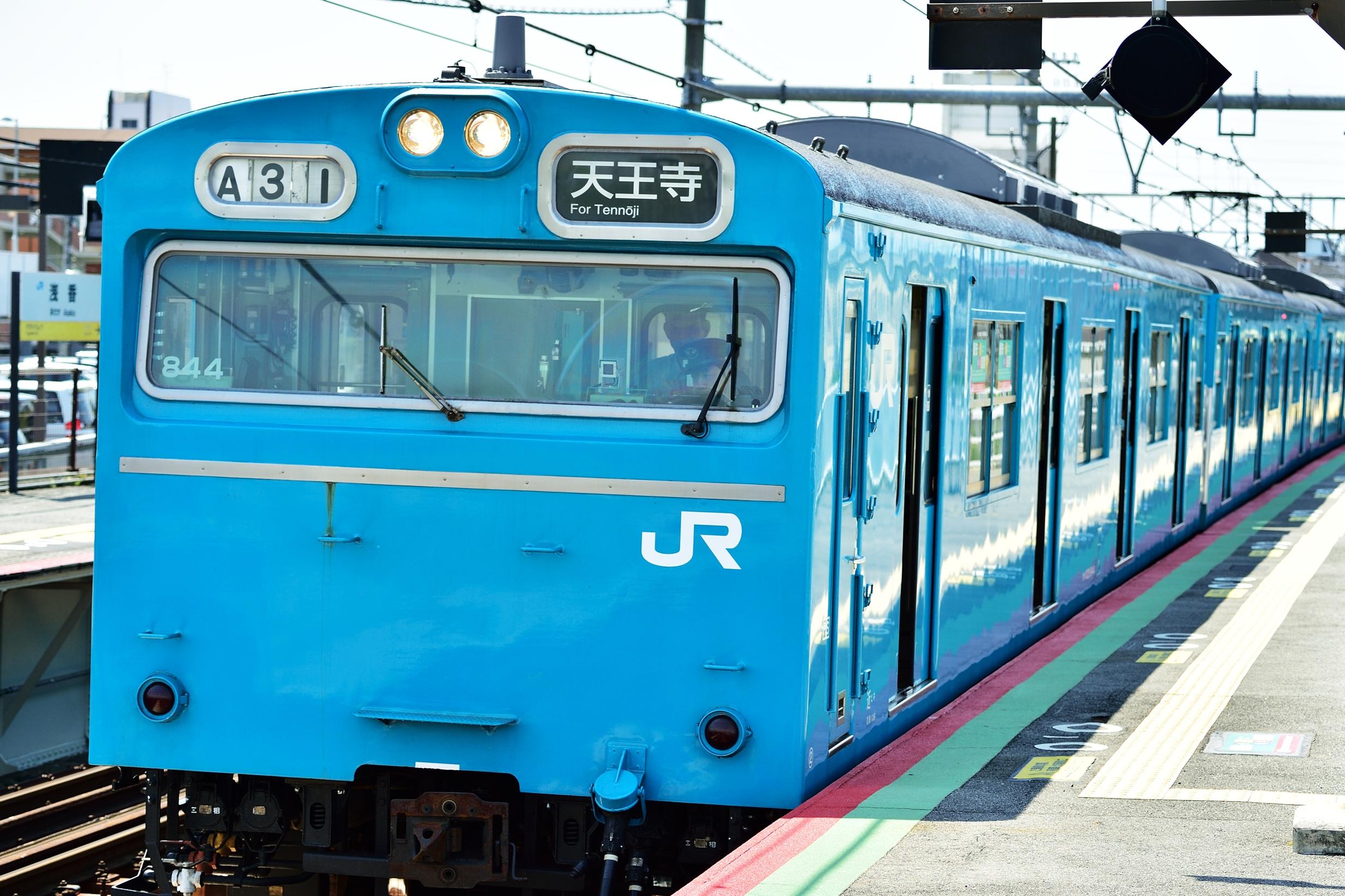 浅香駅 103系1