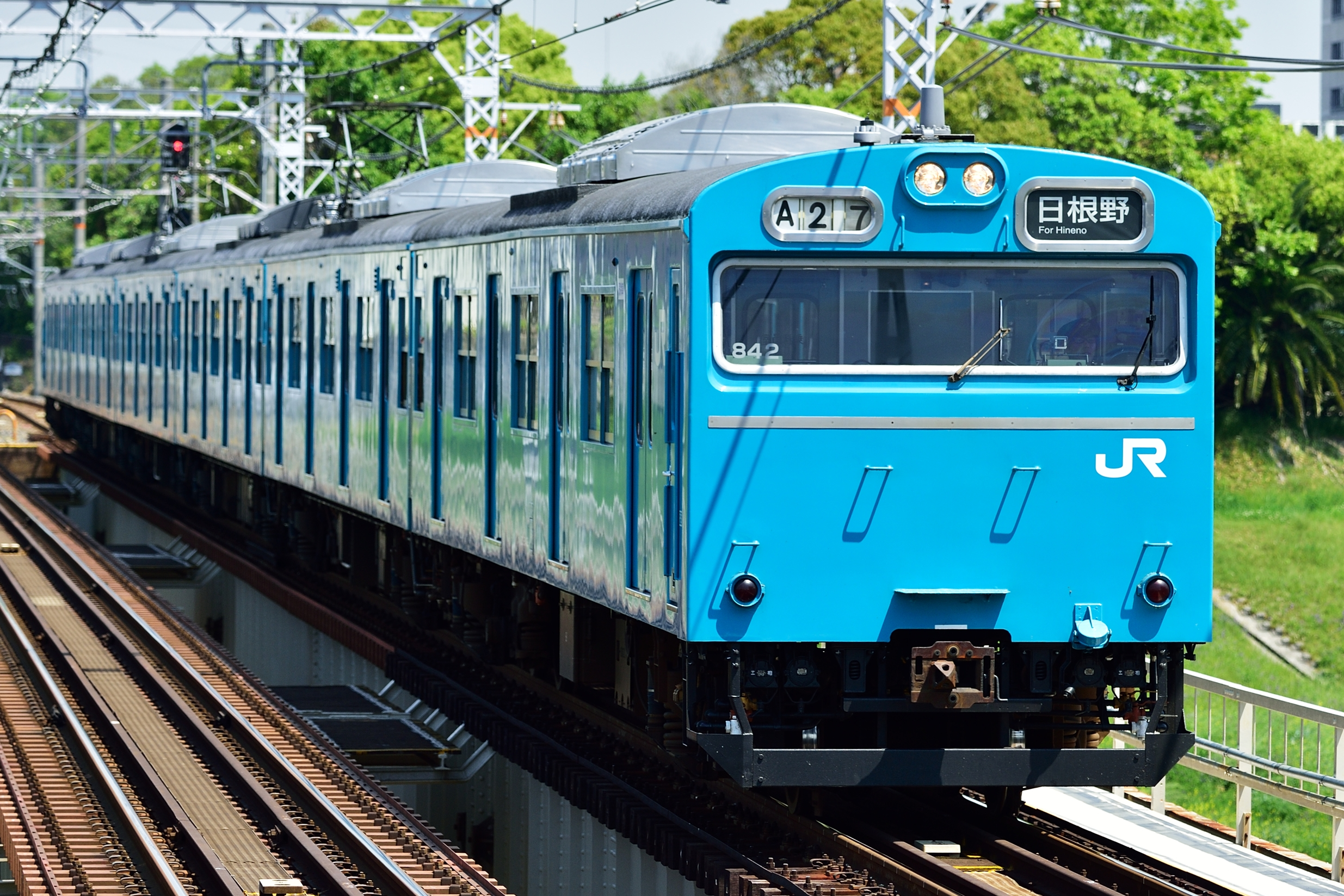浅香駅 103系2