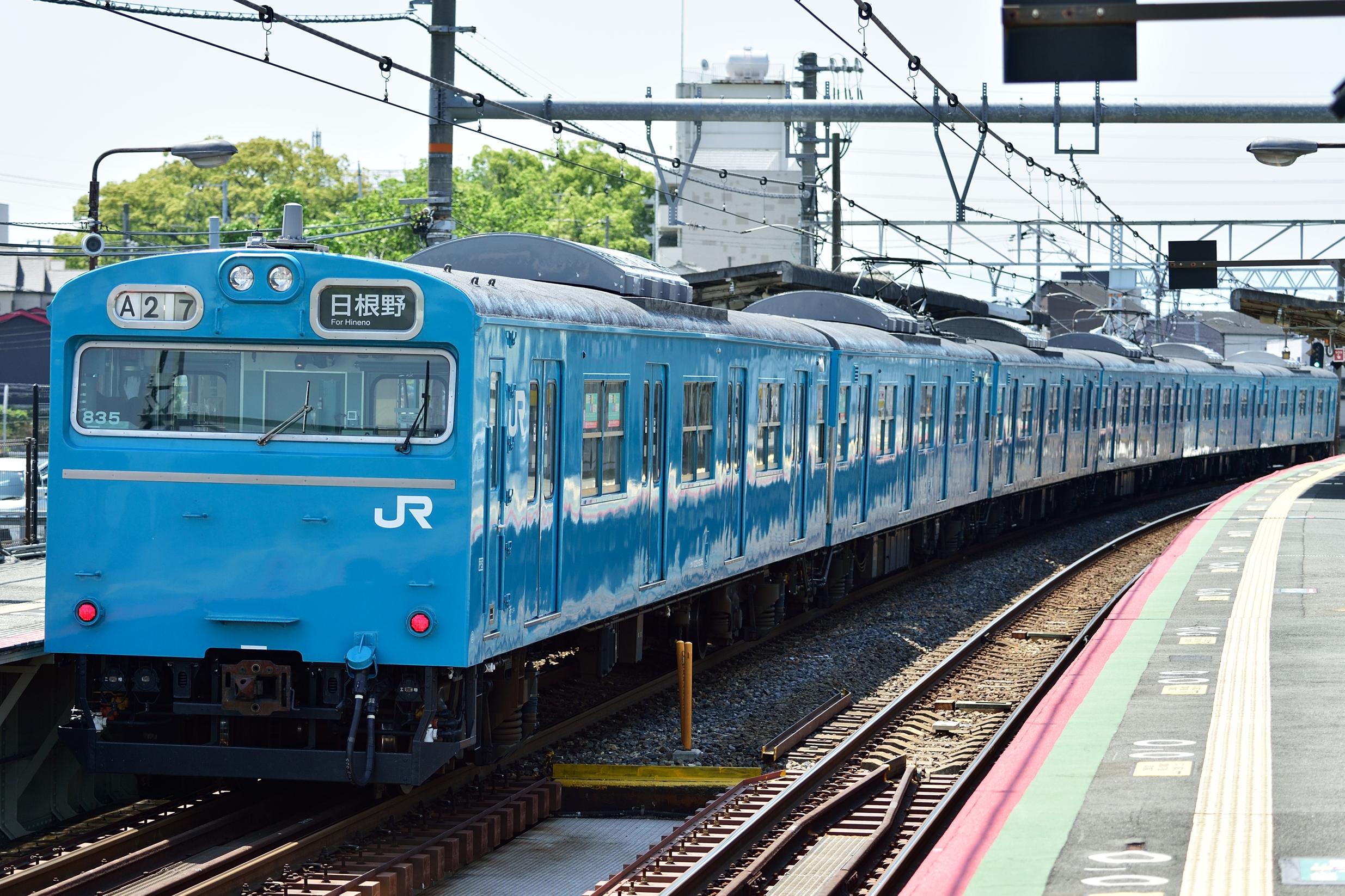 浅香駅 103系3