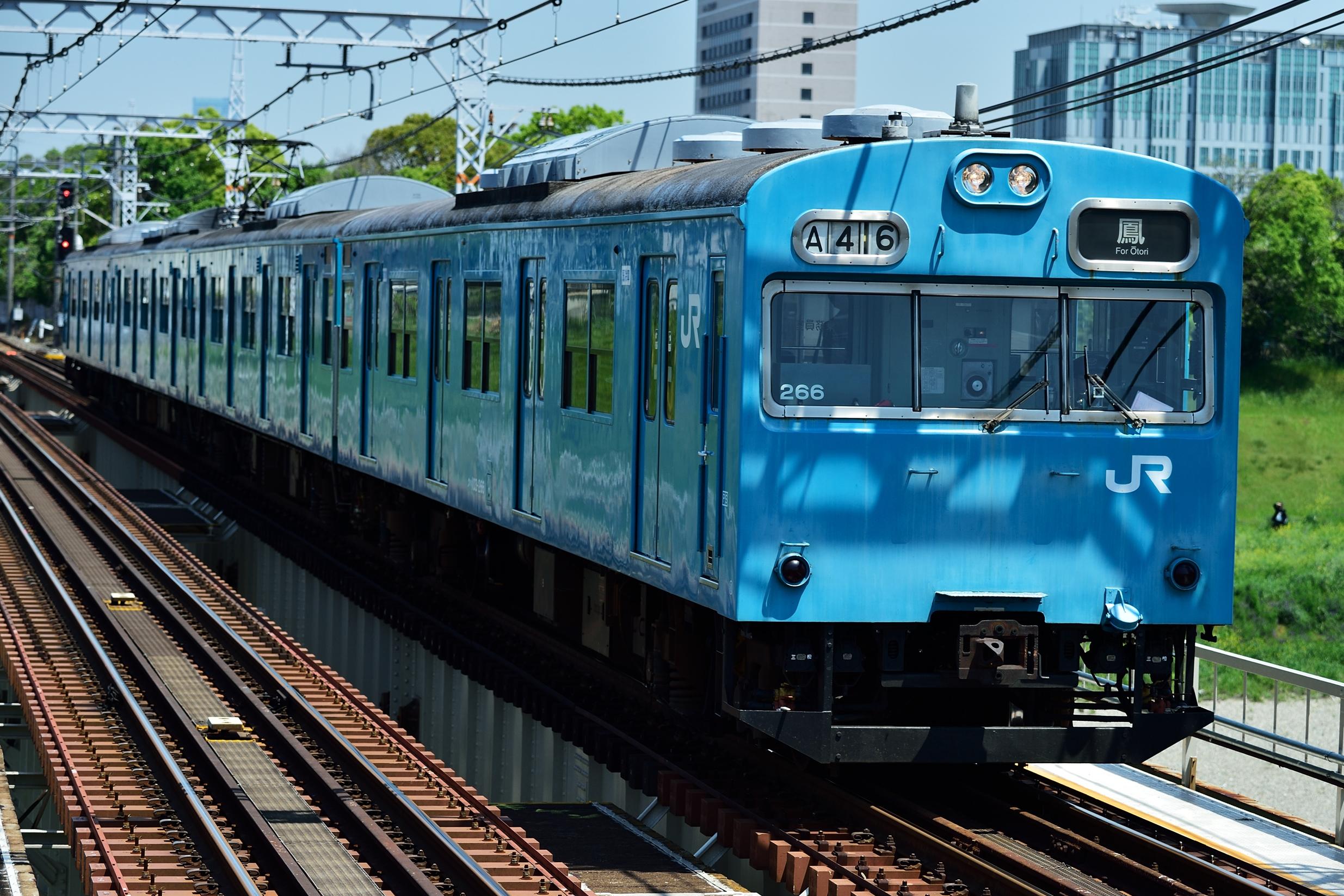 浅香駅 103系4