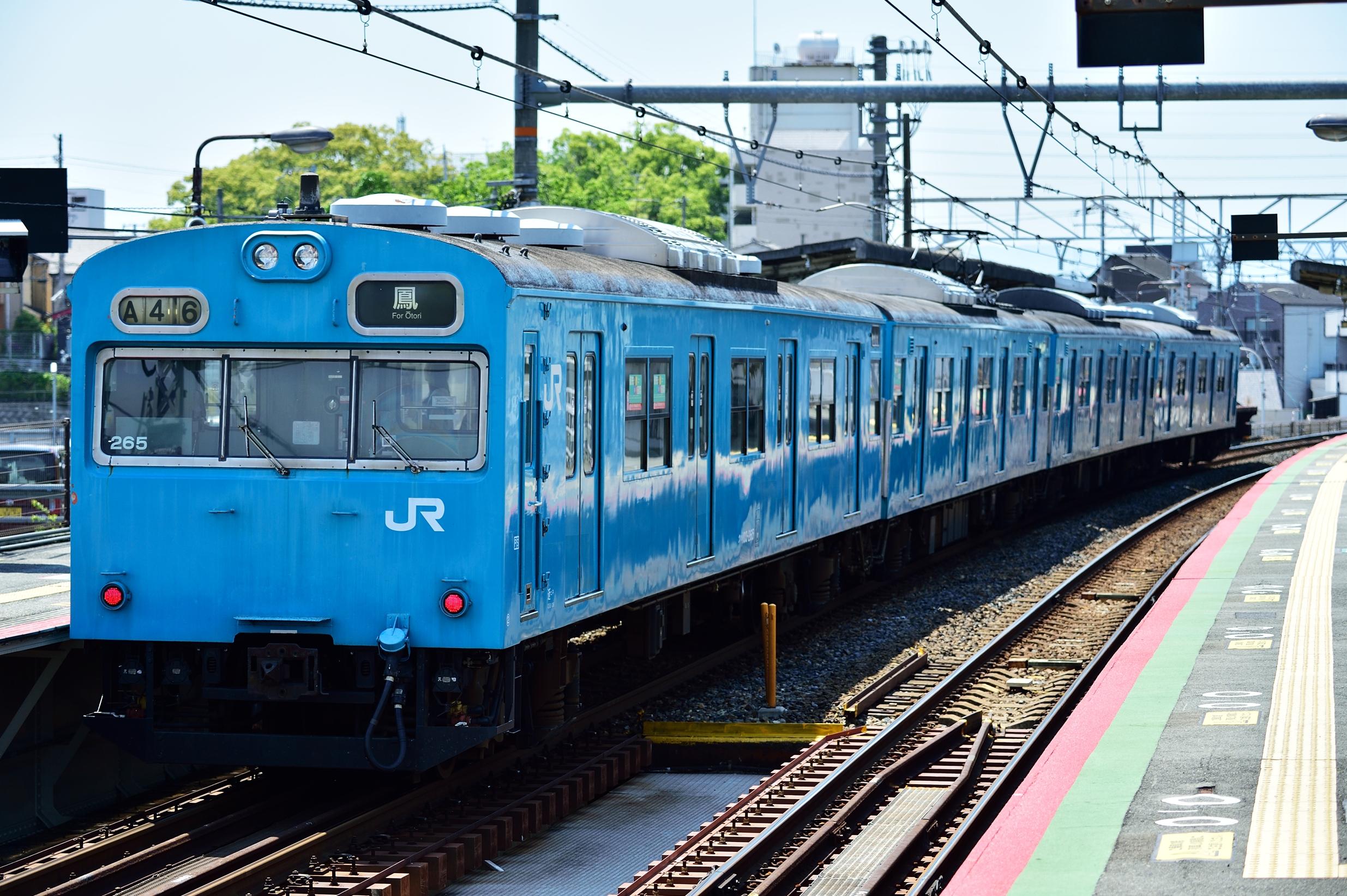 浅香駅 103系5