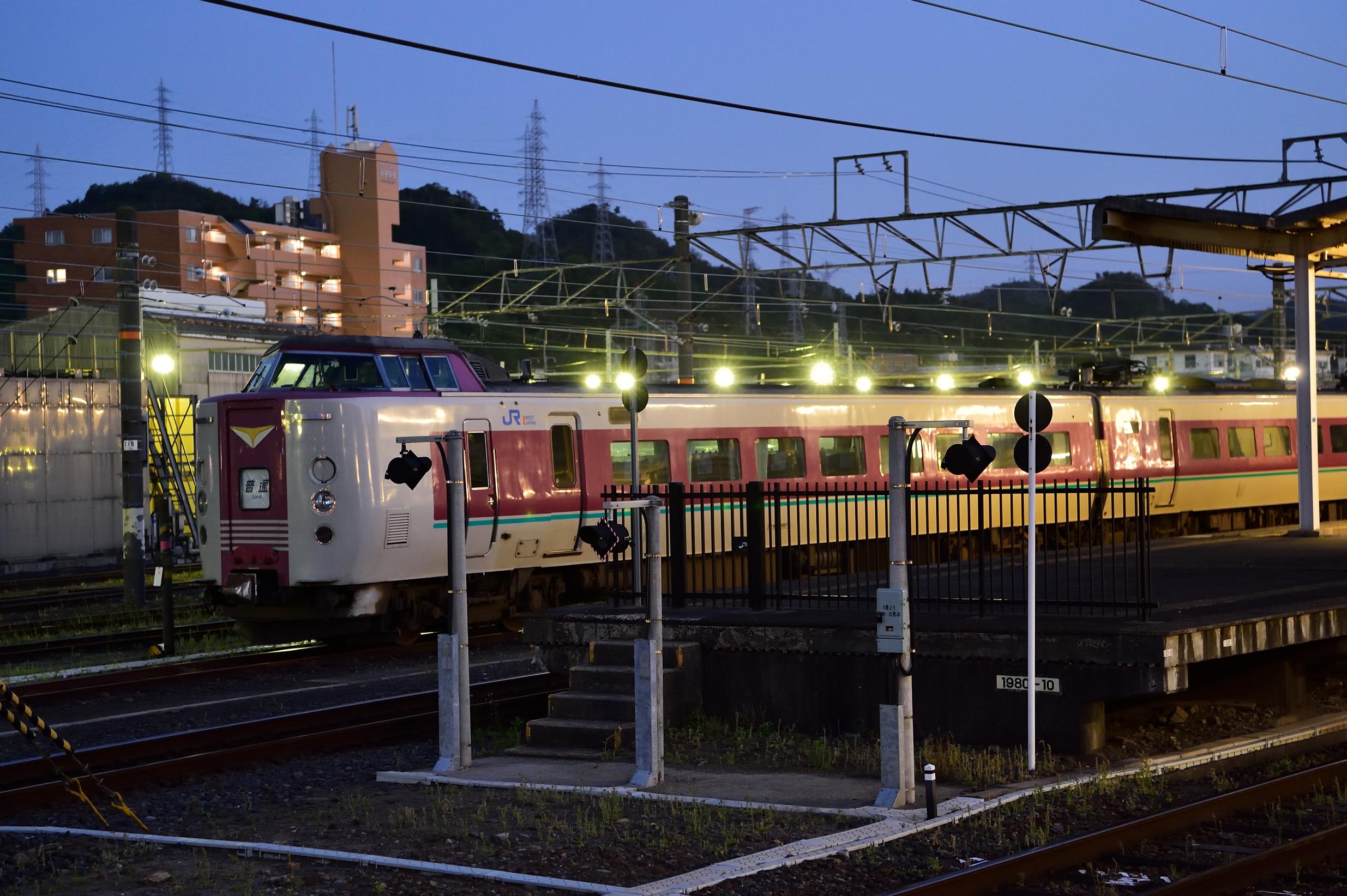 米子駅381系 普通3
