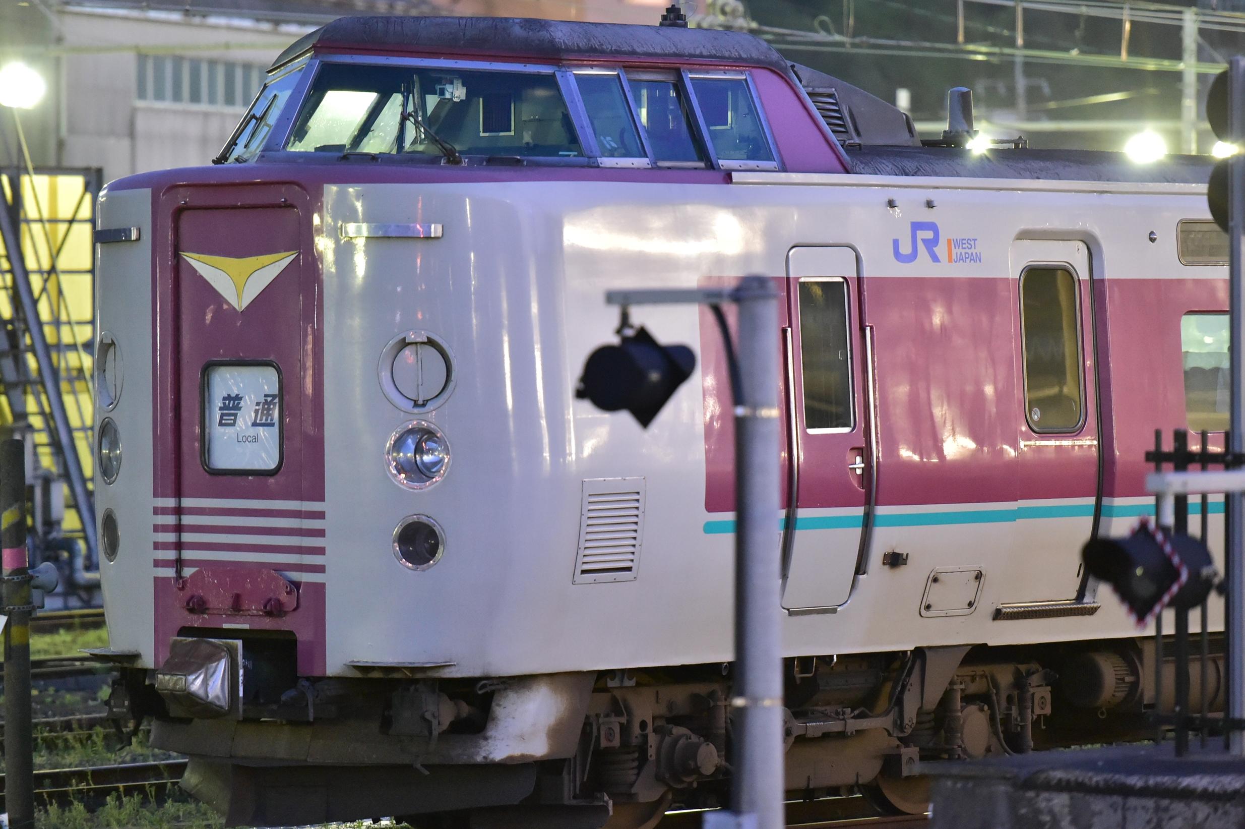 米子駅381系 普通4