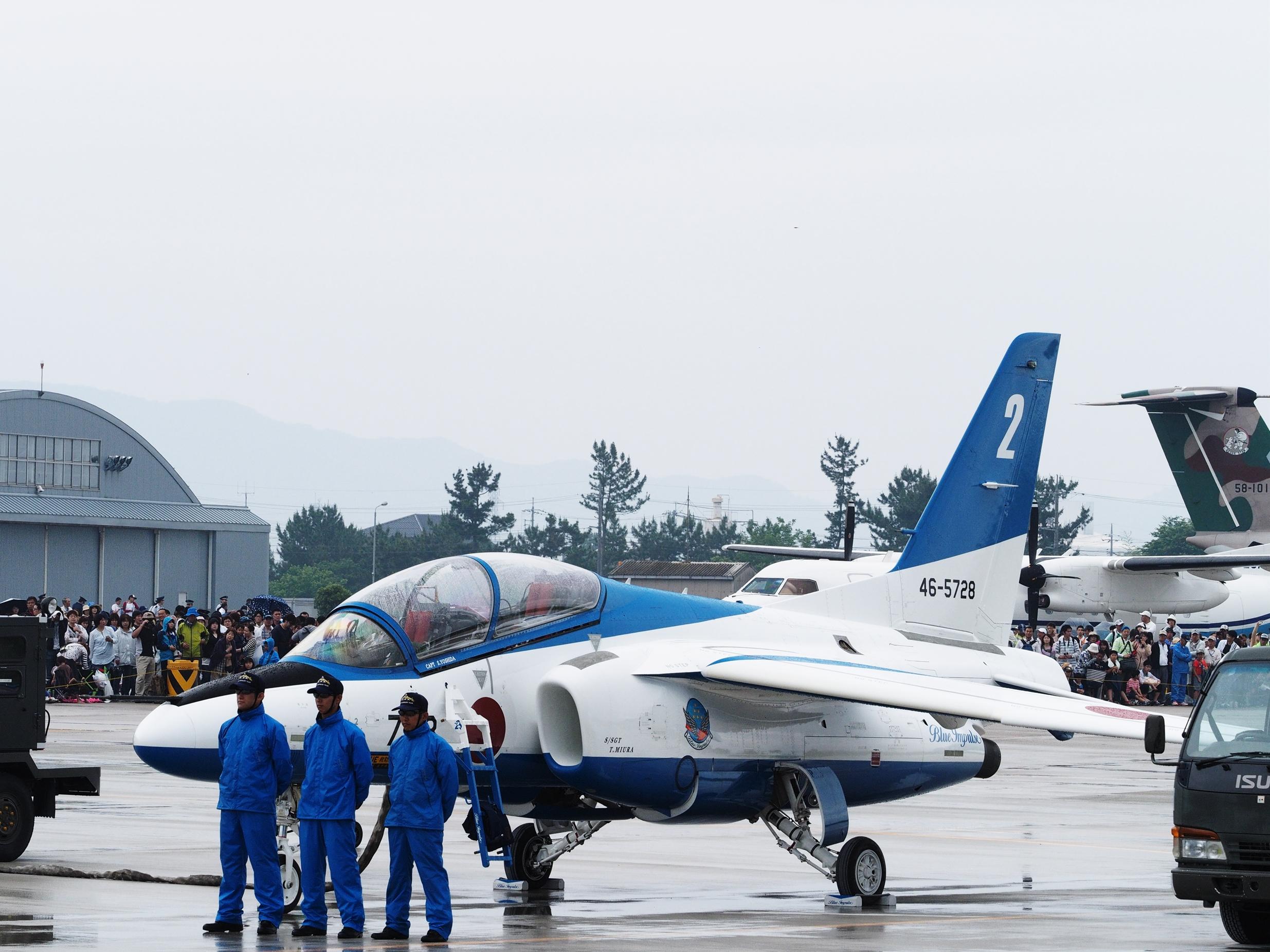 美保基地航空祭2016-ブルーインパルス1