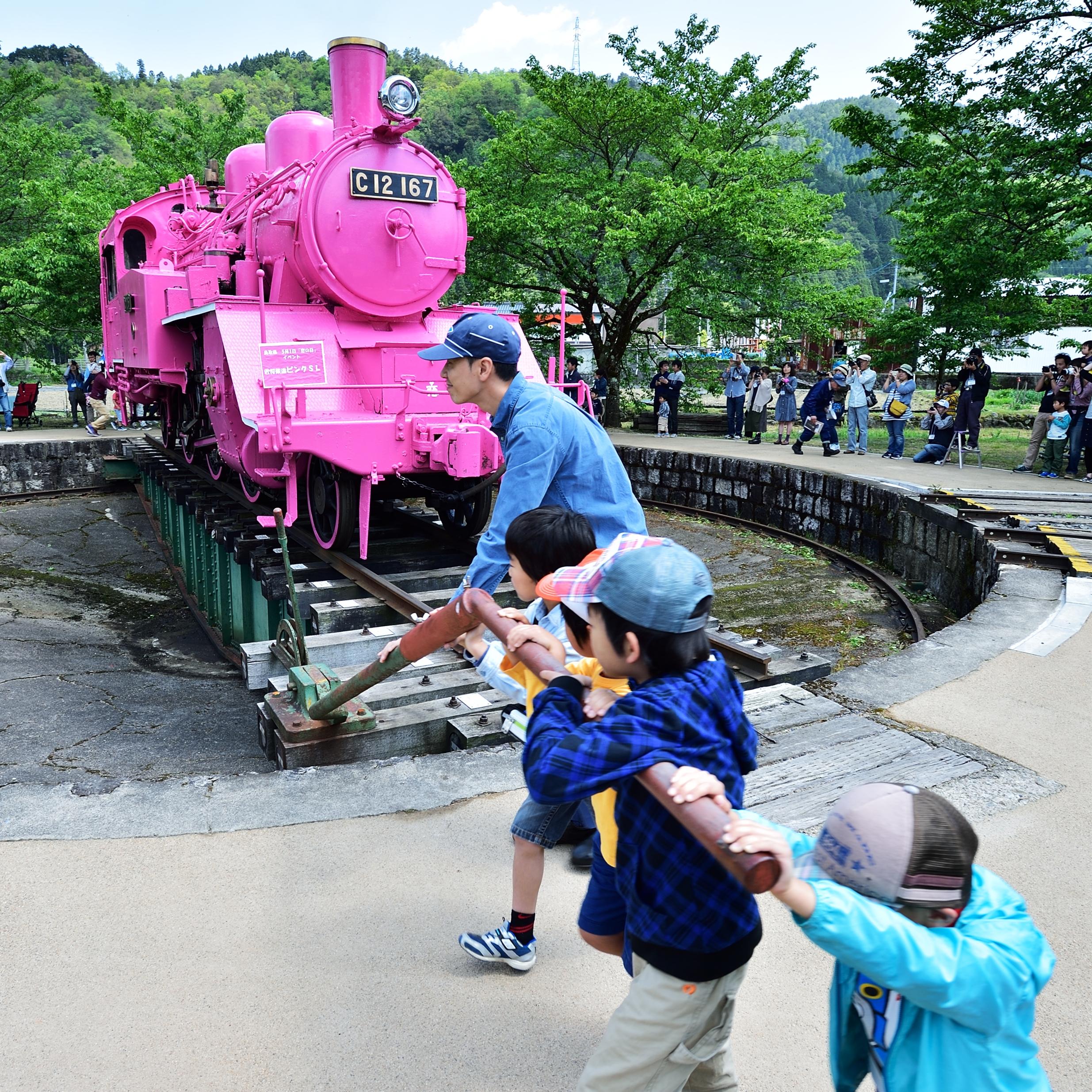 若桜駅 ピンクのSL5