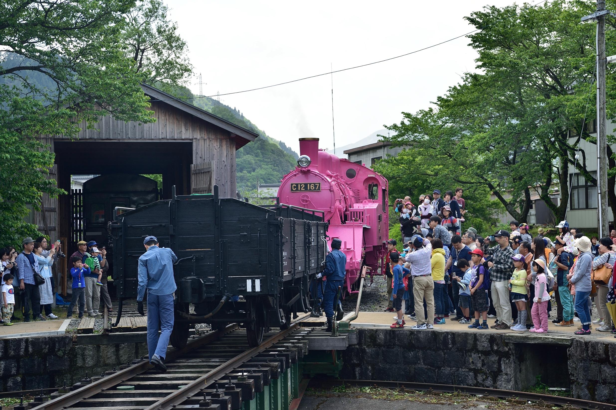 若桜駅 ピンクのSL8