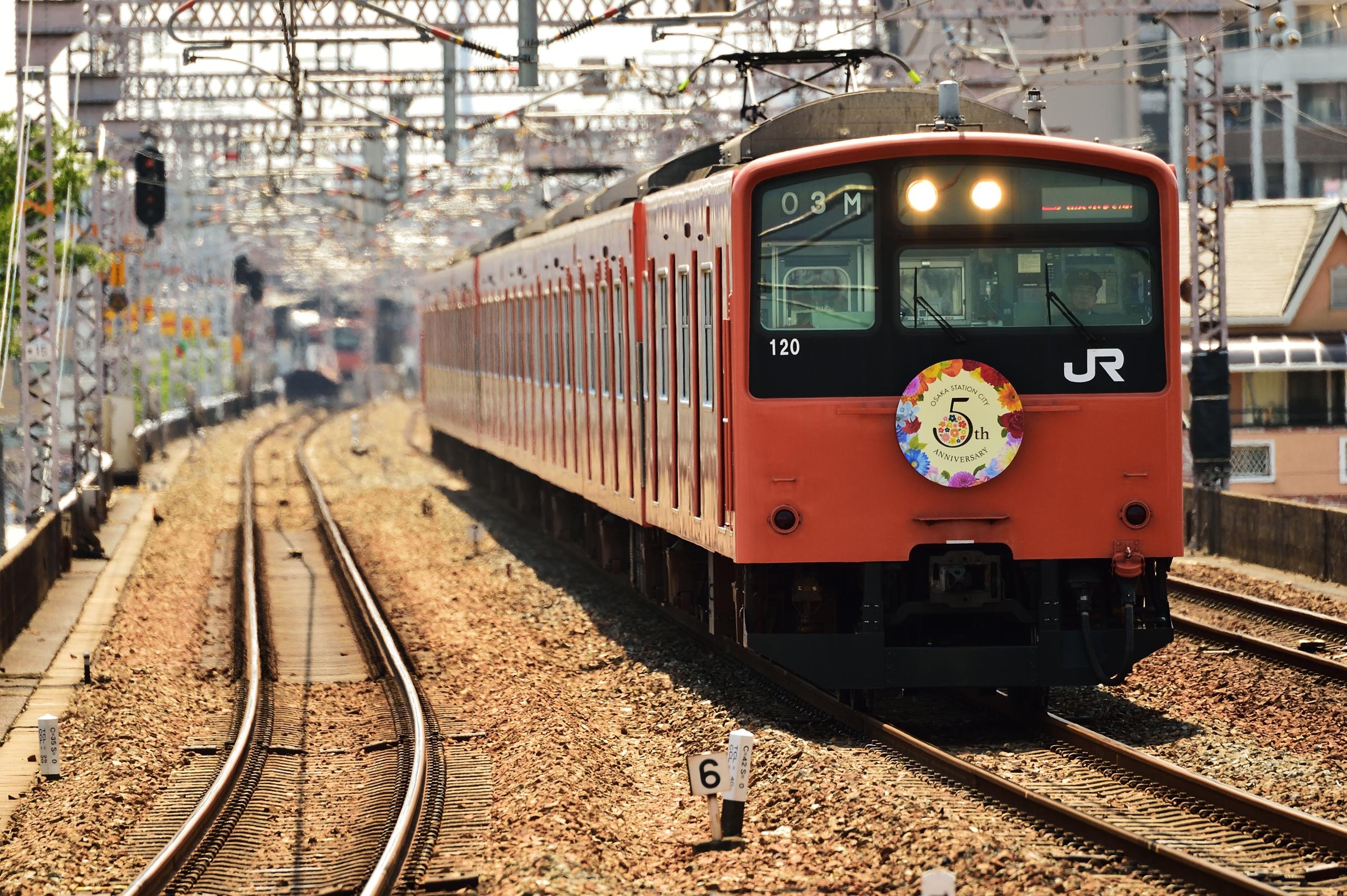 大阪ステーションシティ5周年