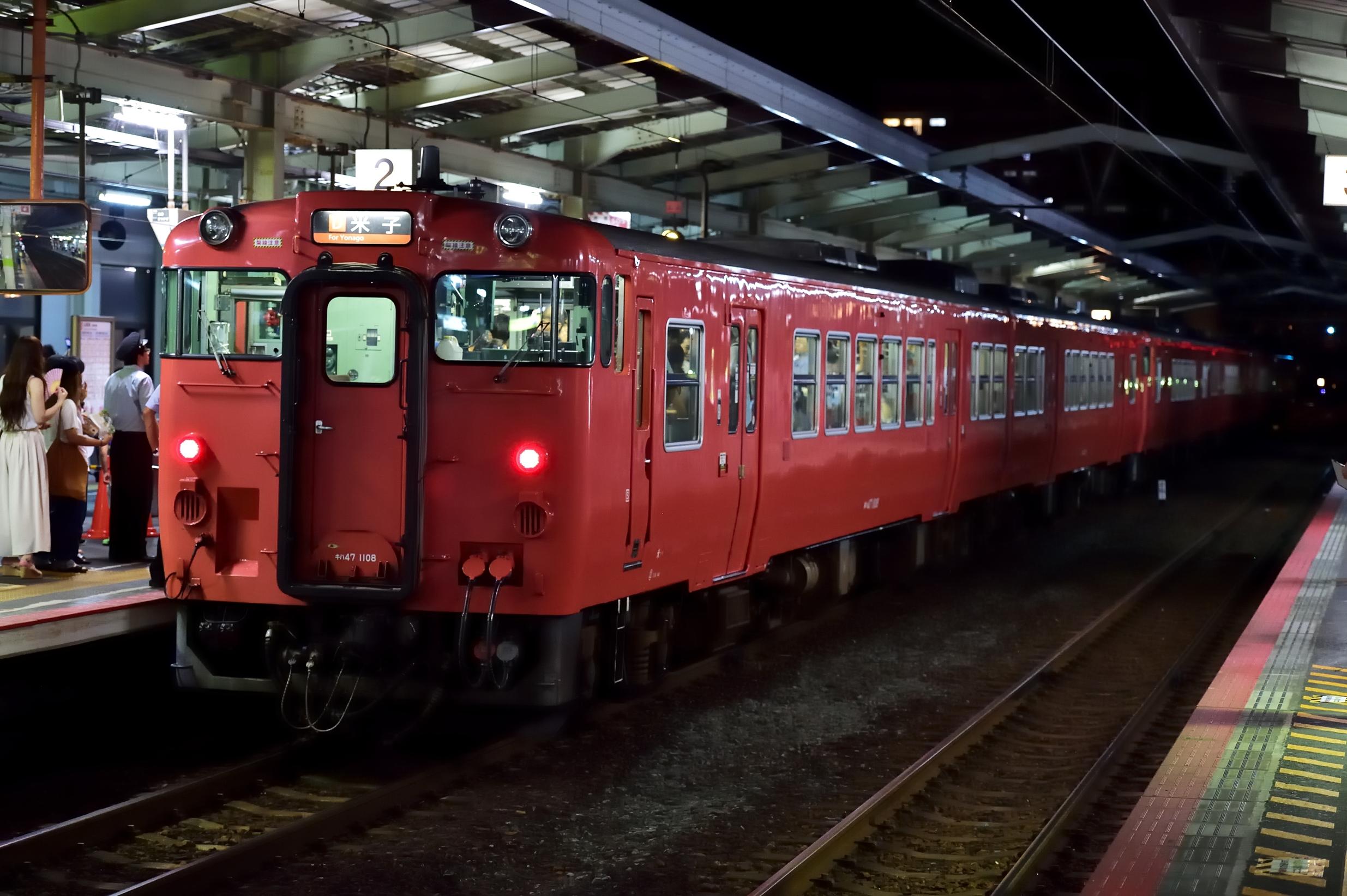 松江水郷祭2016臨時列車6