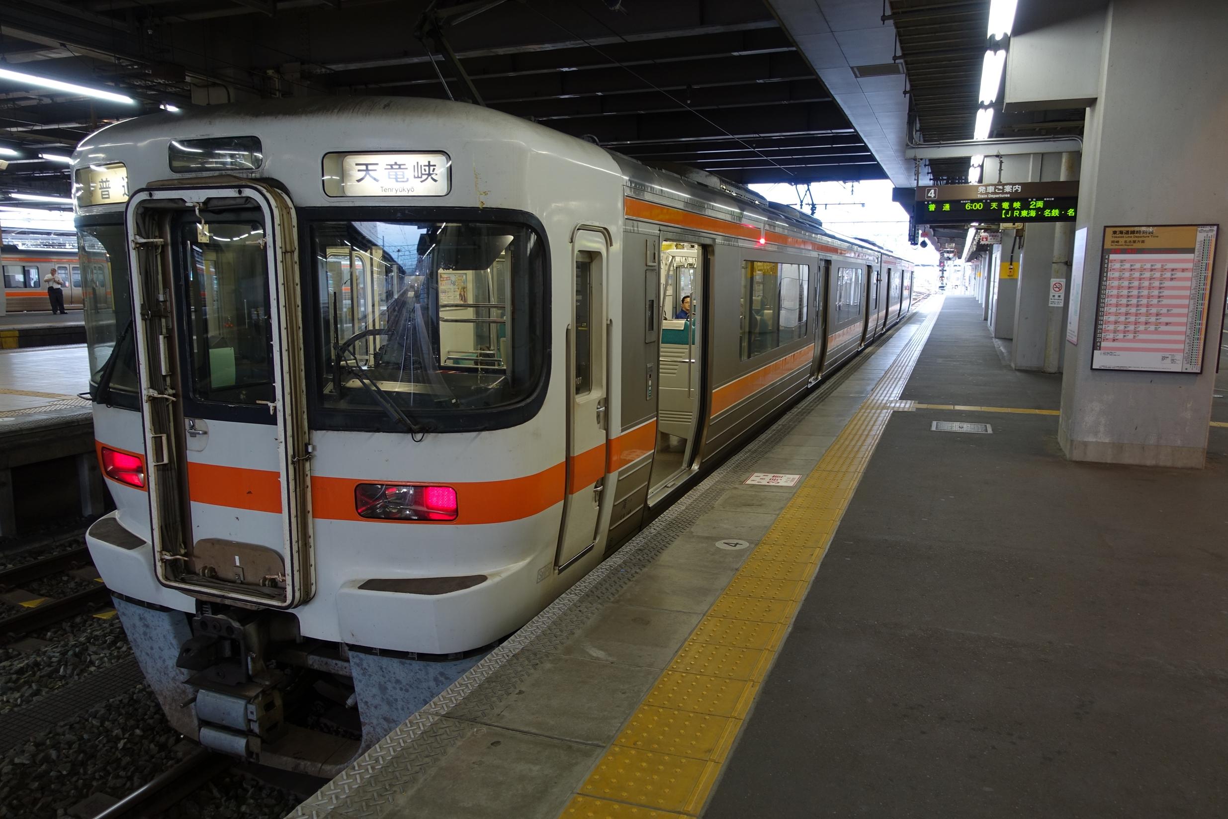 1 豊橋駅