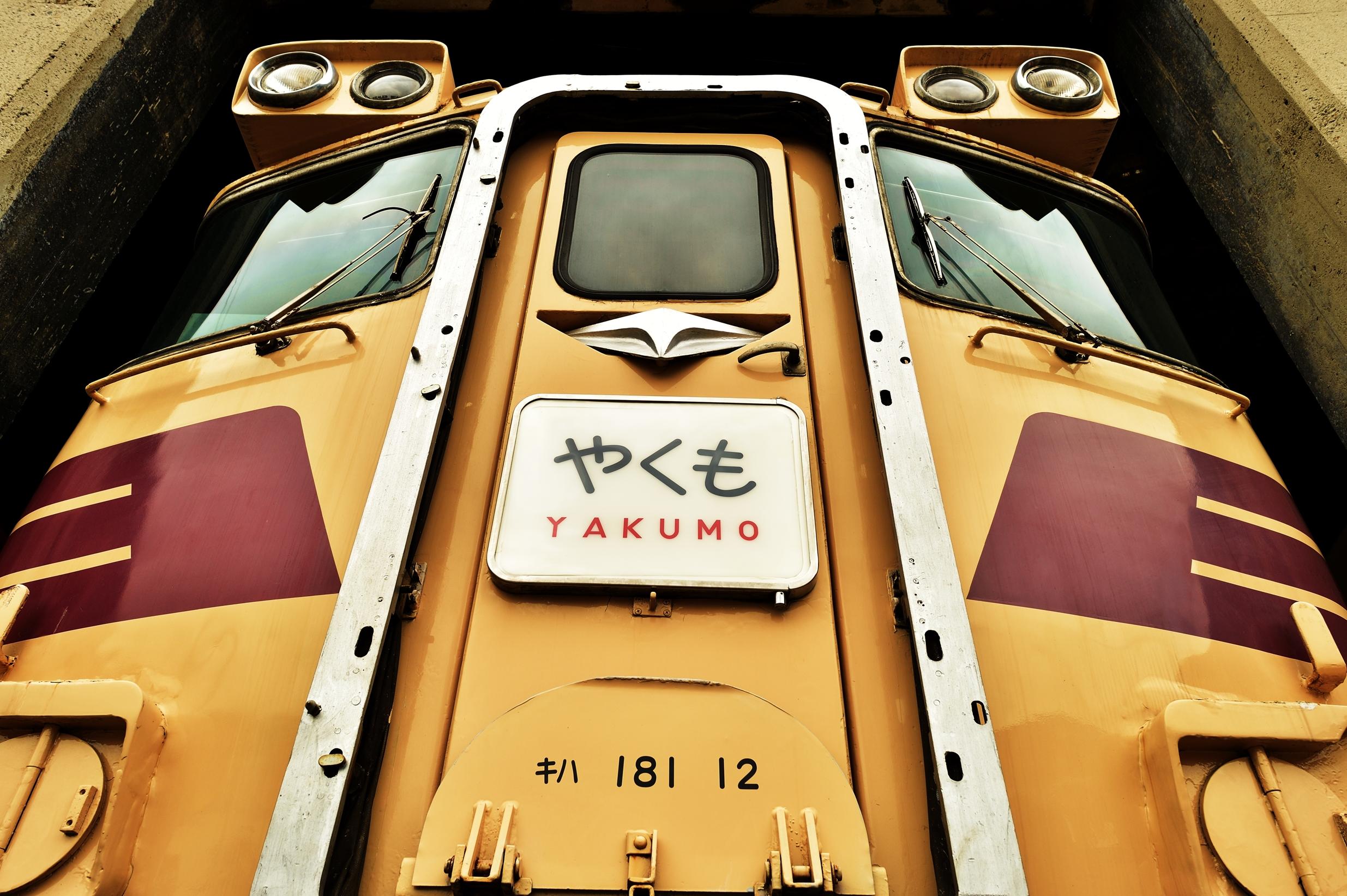 10津山まなびの鉄道館181系