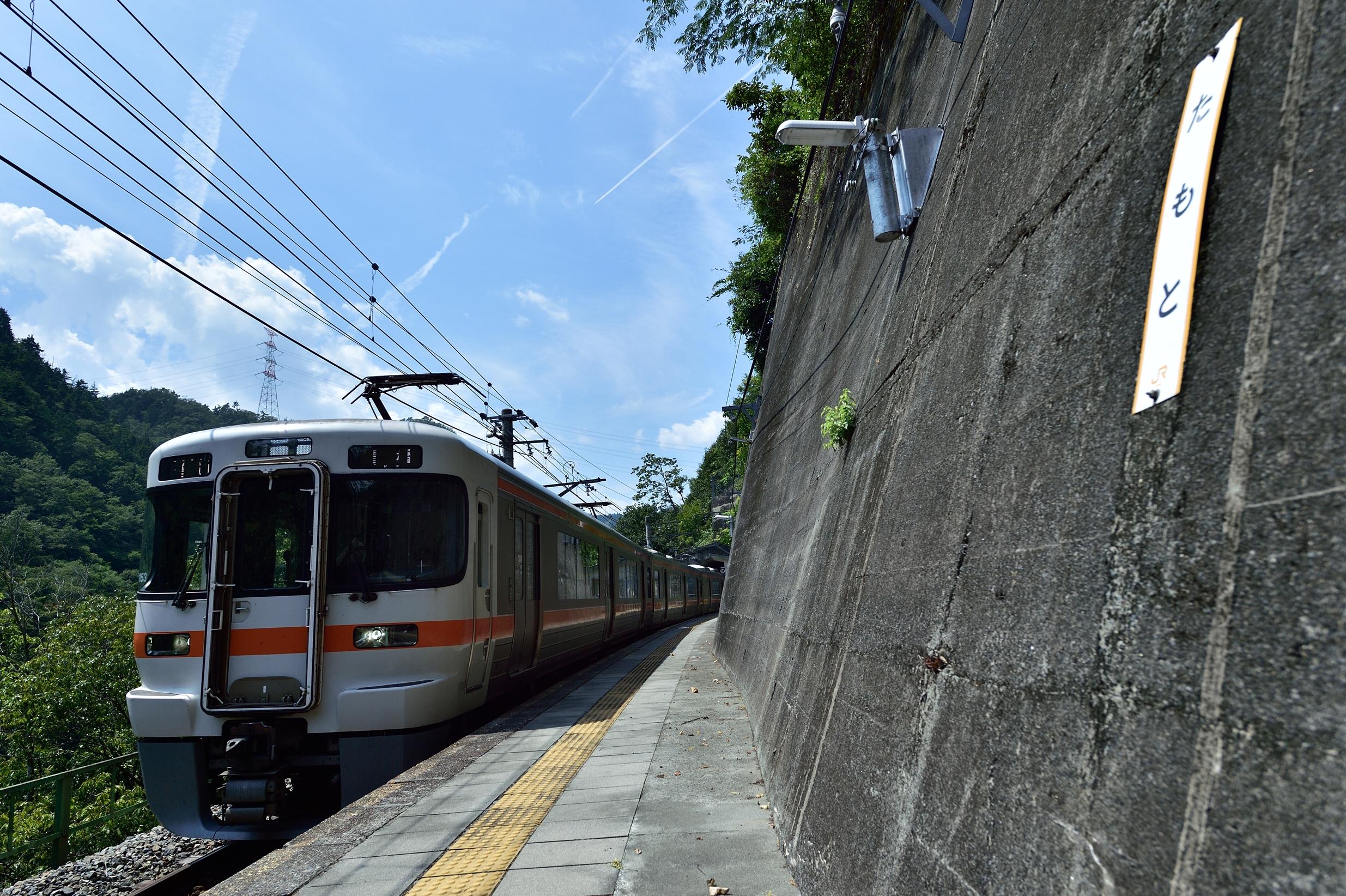 10飯田線 田本駅