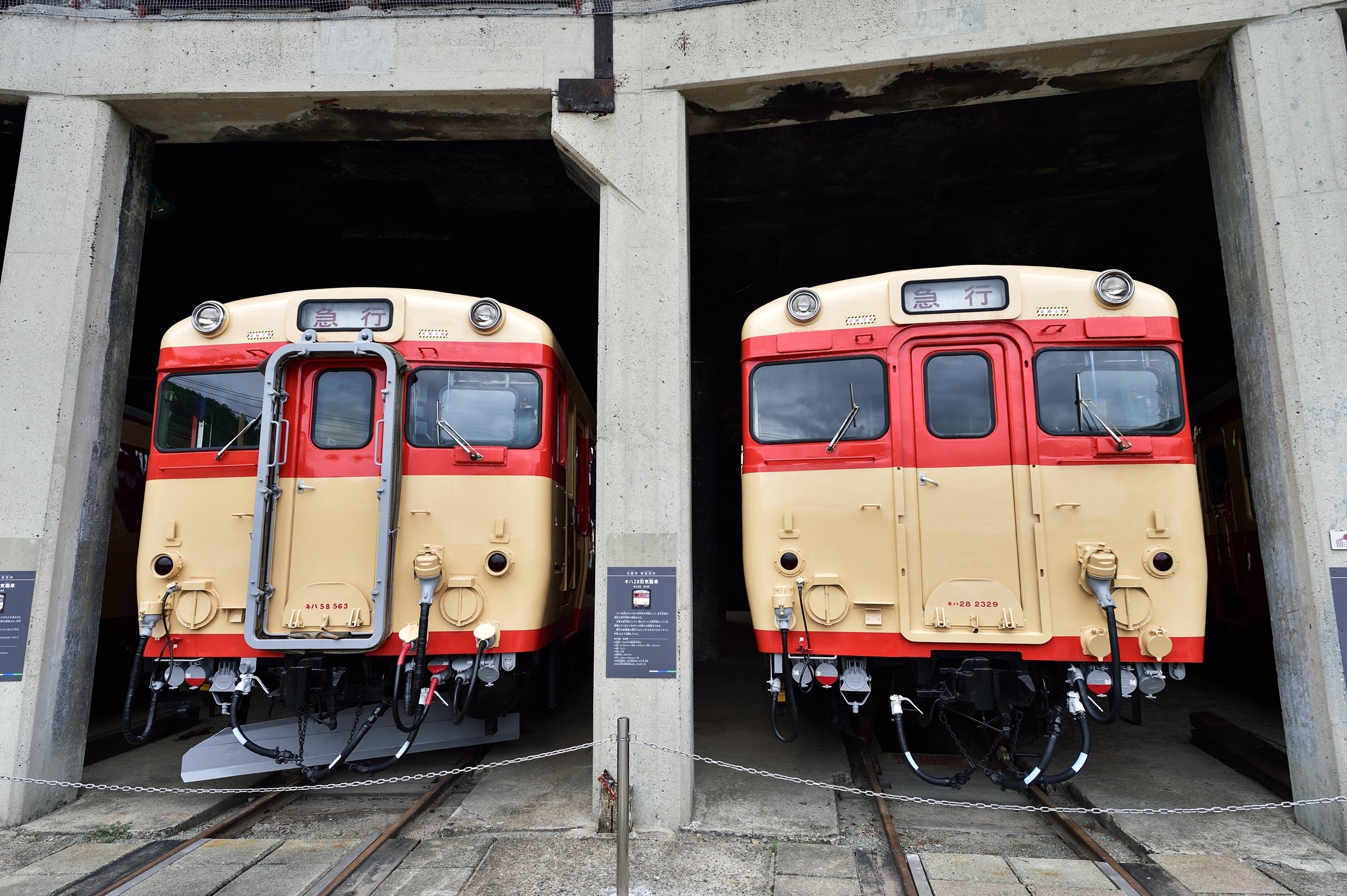 11津山まなびの鉄道館