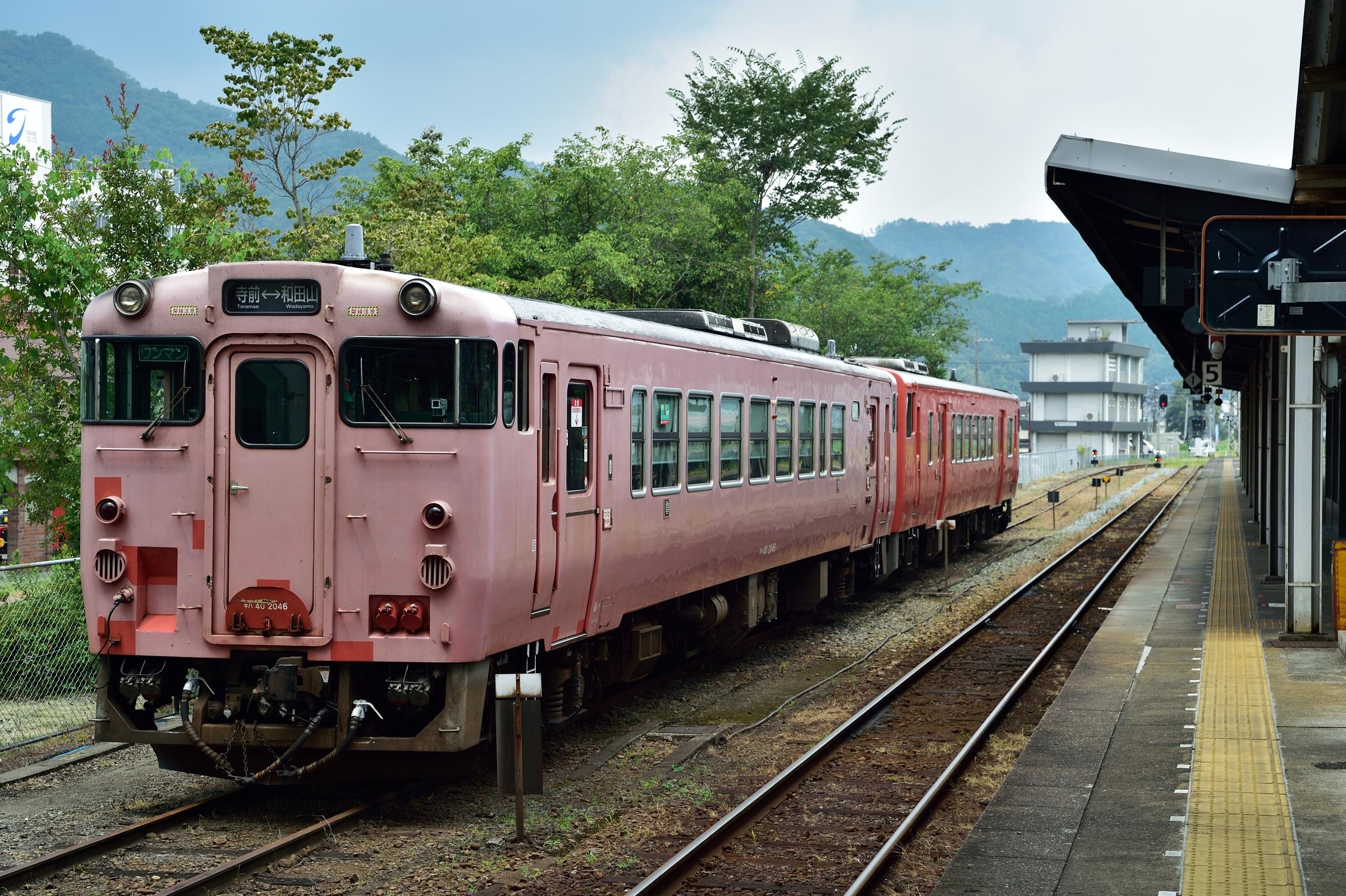 2和田山駅