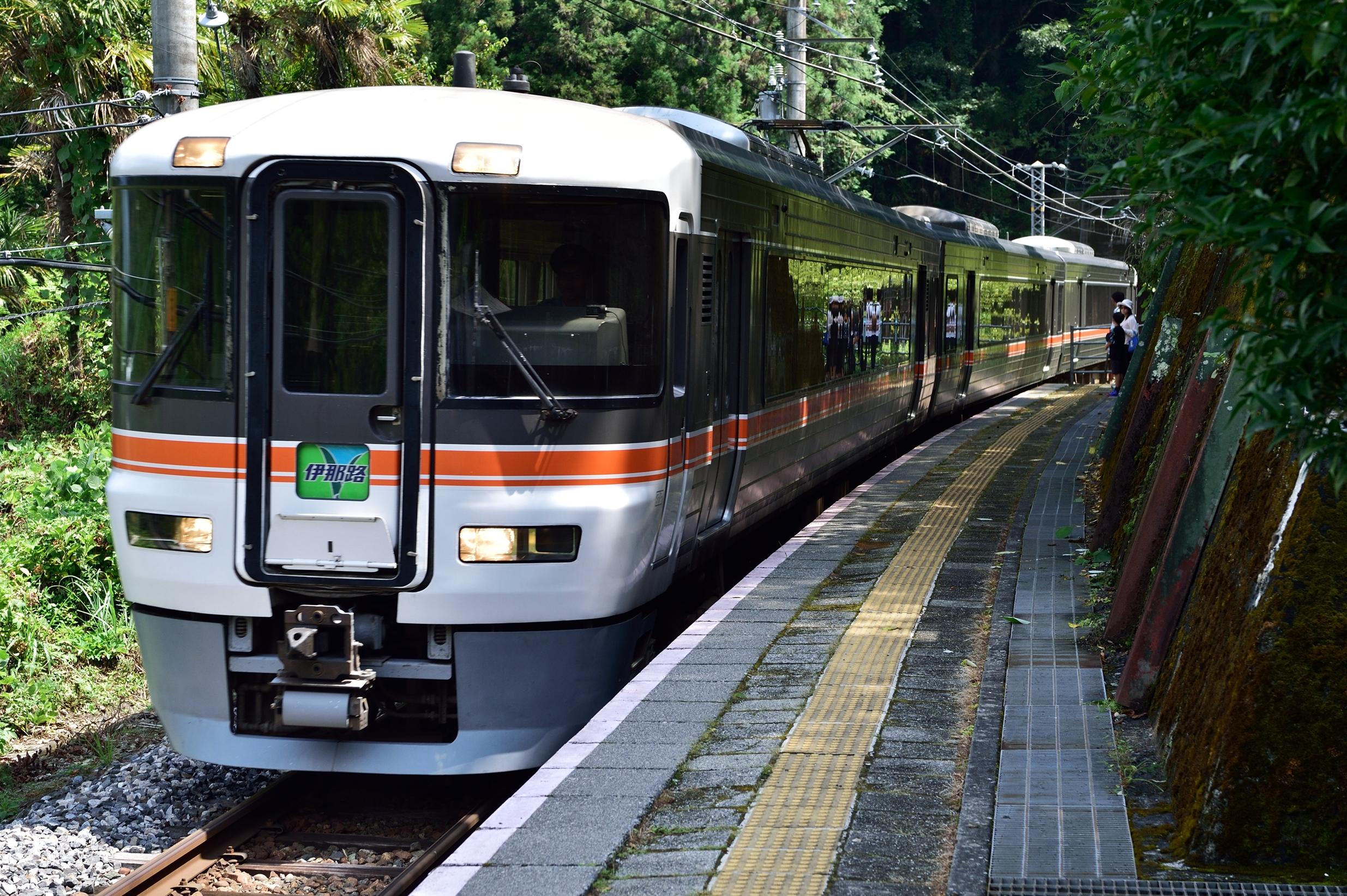 4飯田線 中井侍駅