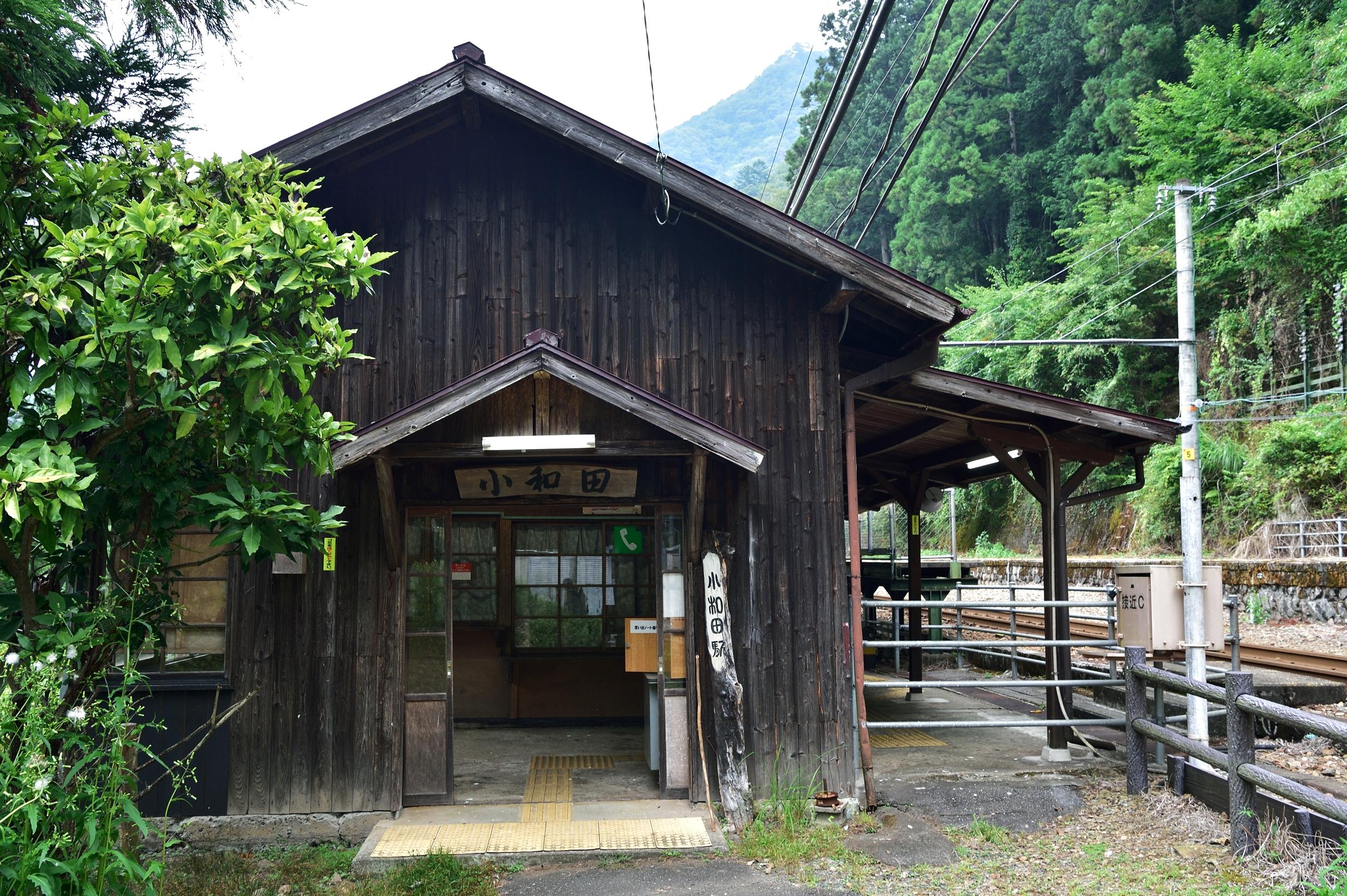 7飯田線 小和田駅