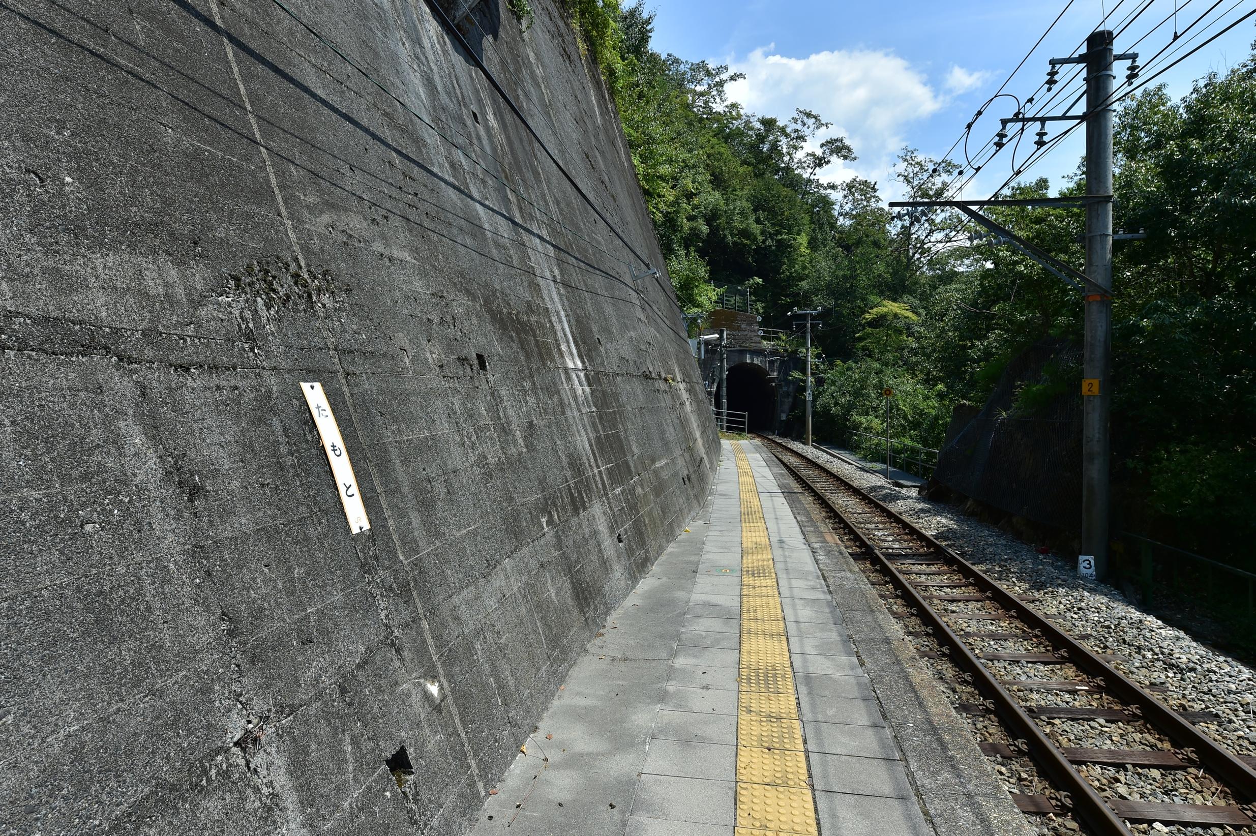 8飯田線 田本駅