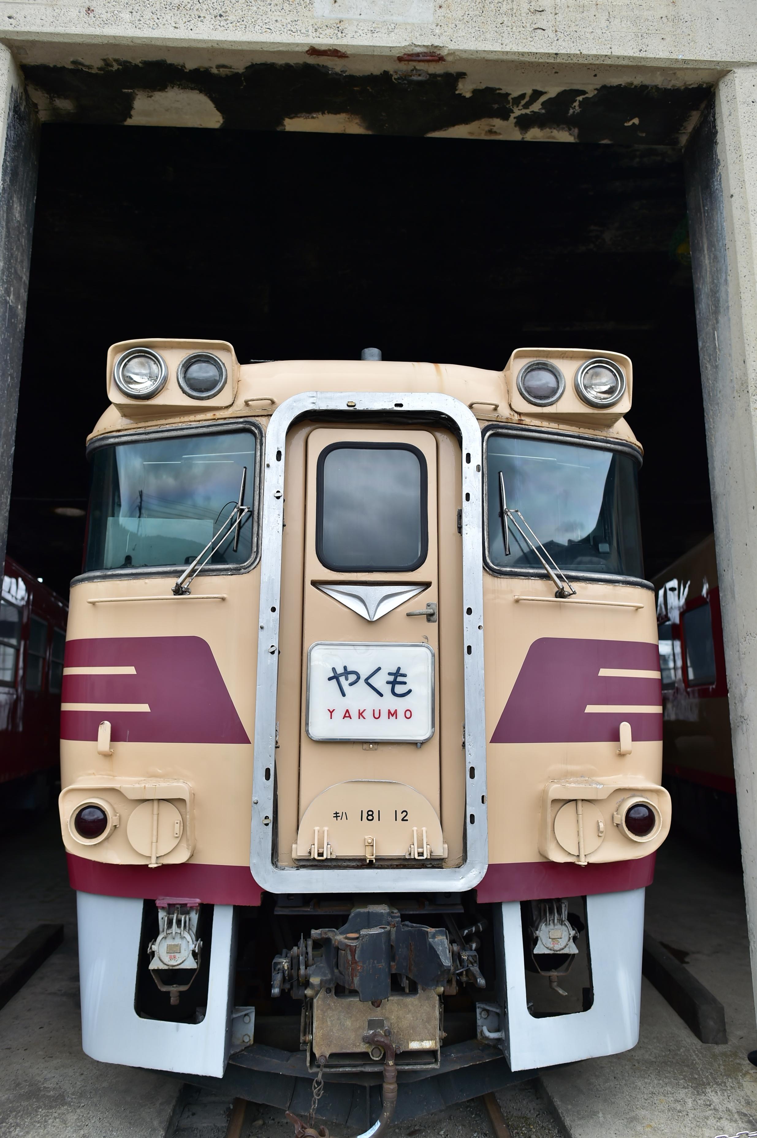 9津山まなびの鉄道館181系